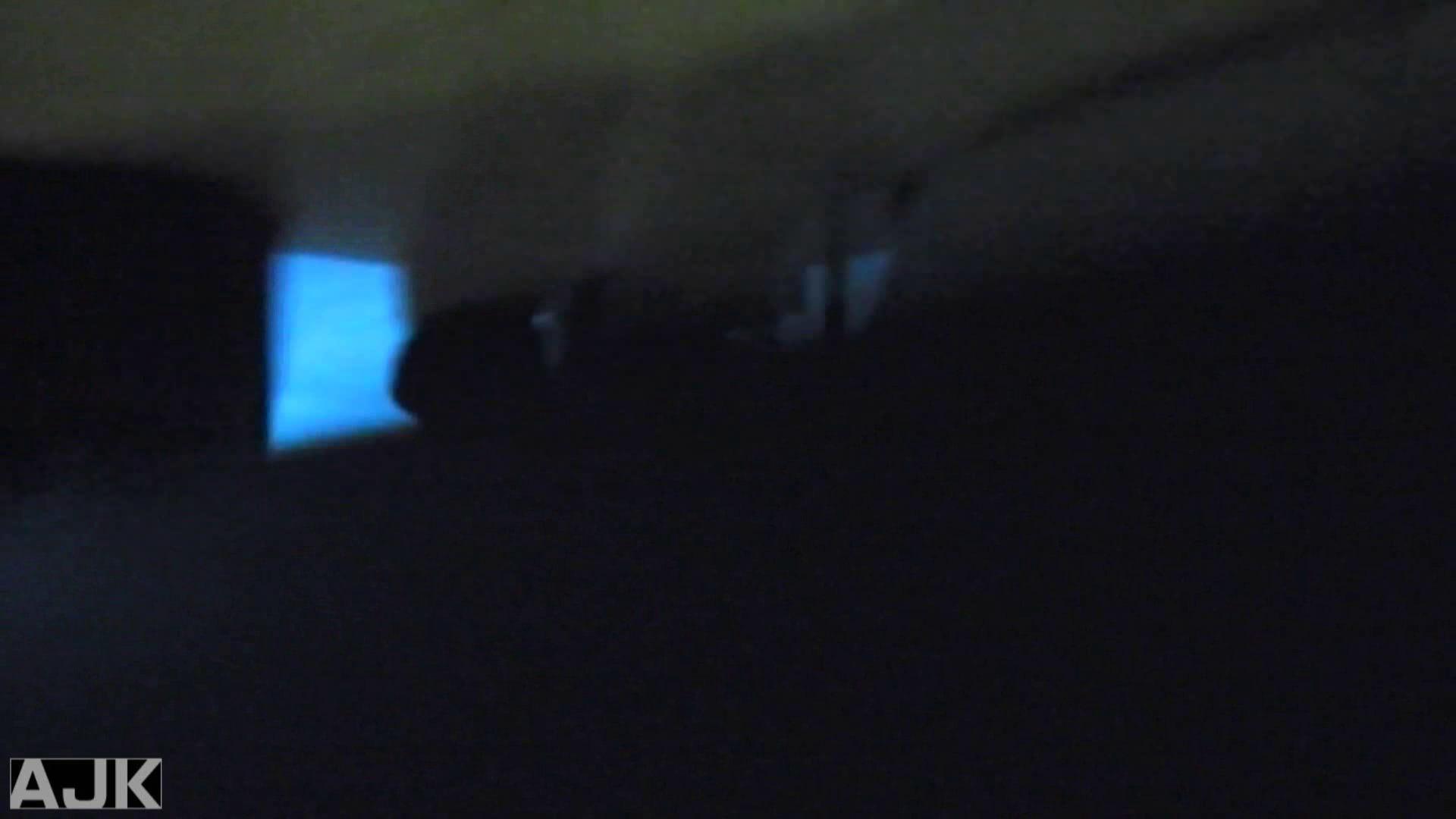 神降臨!史上最強の潜入かわや! vol.21 美しいOLの裸体 ワレメ無修正動画無料 103pic 93