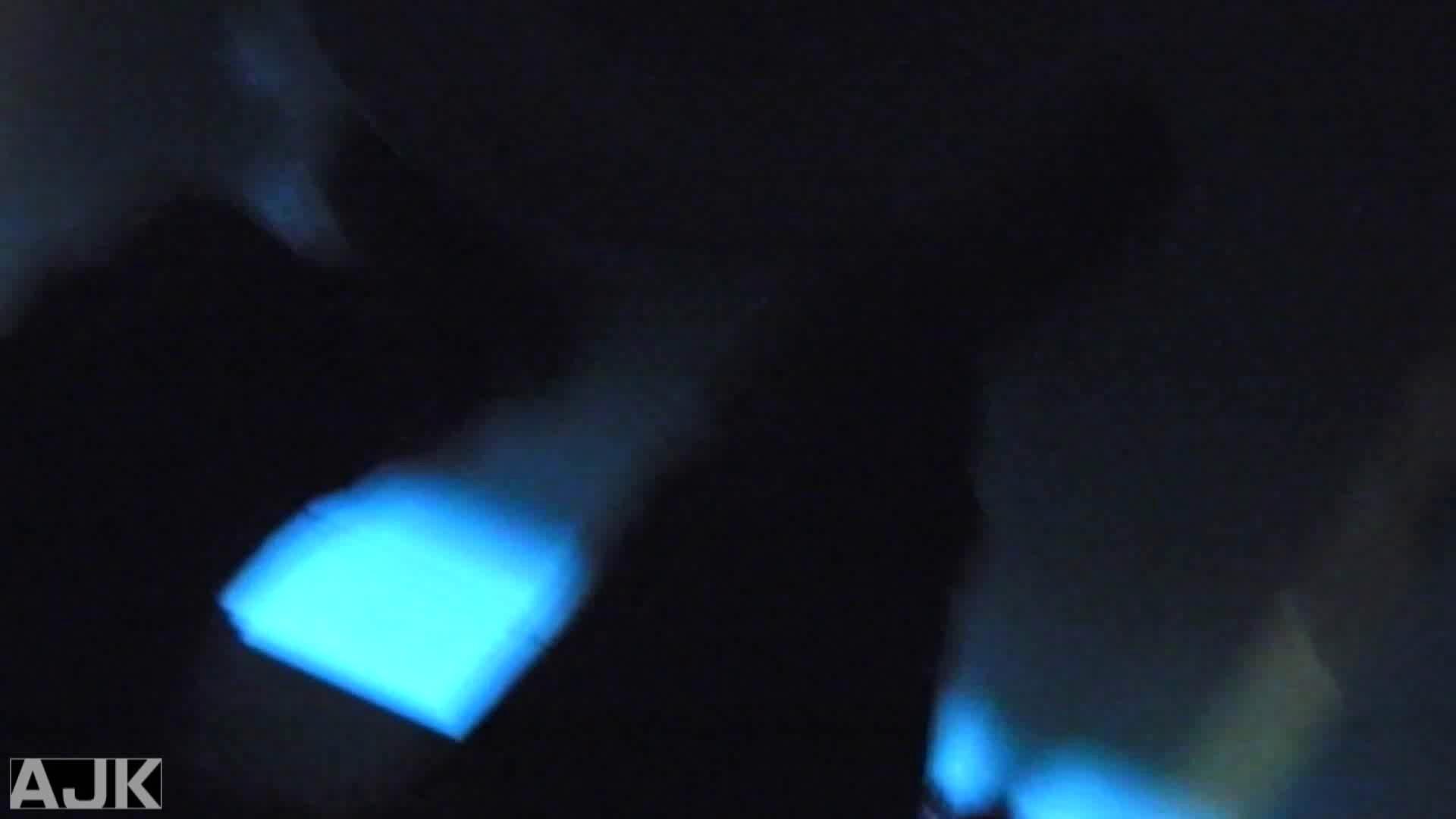 神降臨!史上最強の潜入かわや! vol.22 潜入突撃 隠し撮りオマンコ動画紹介 96pic 52