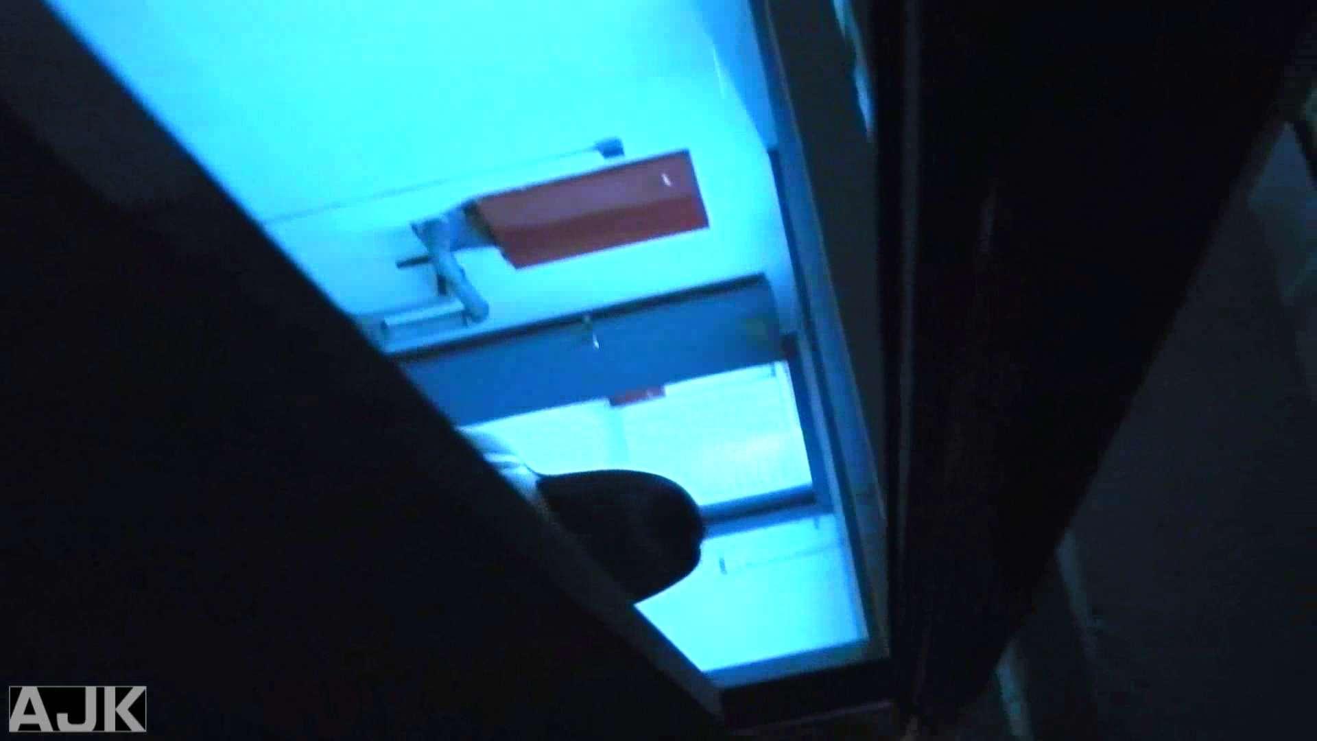 神降臨!史上最強の潜入かわや! vol.23 美しいOLの裸体 オメコ無修正動画無料 96pic 30