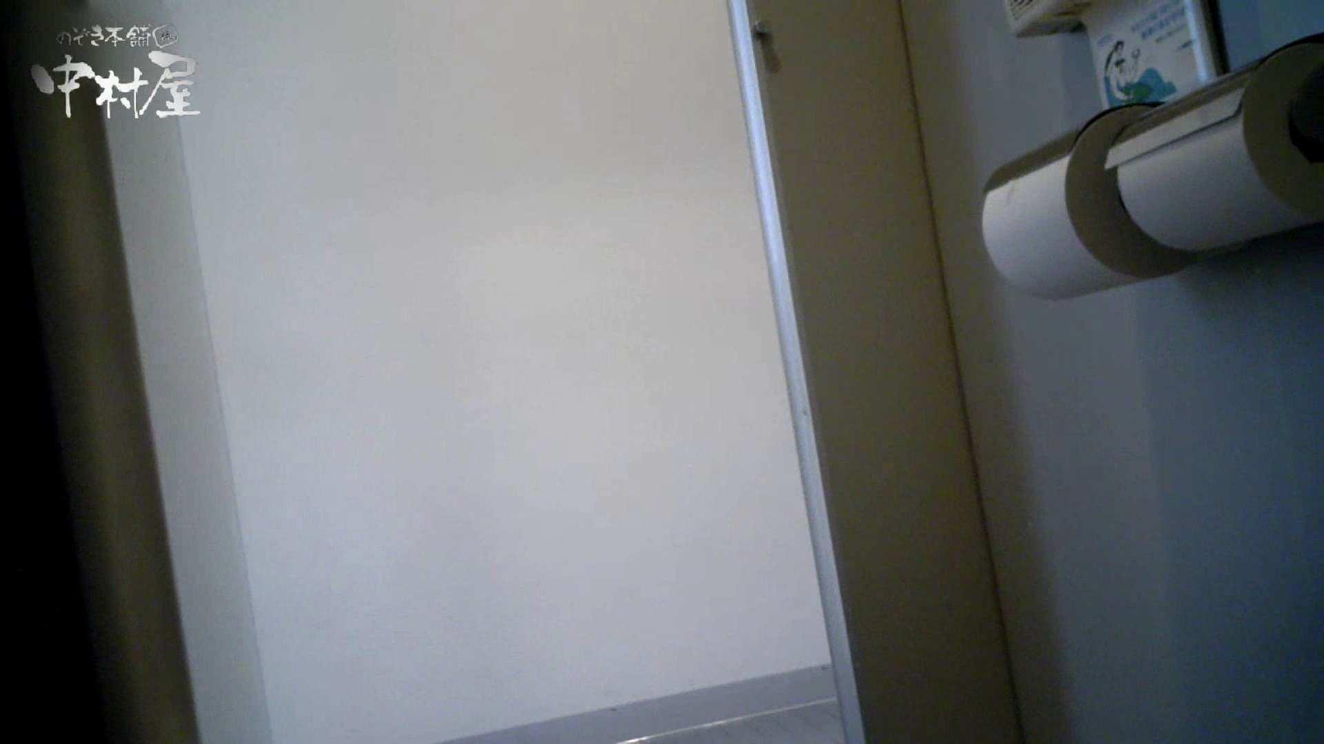 【某有名大学女性洗面所】有名大学女性洗面所 vol.40 ??おまじない的な動きをする子がいます。 洗面所突入 AV無料 91pic 13