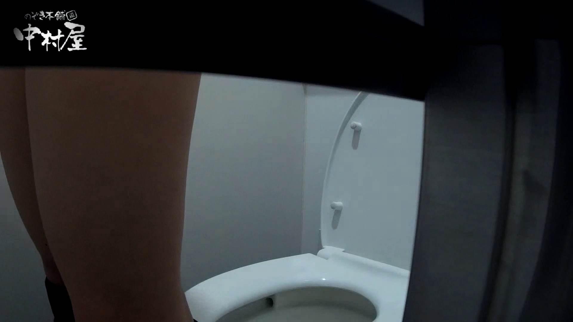 【某有名大学女性洗面所】有名大学女性洗面所 vol.40 ??おまじない的な動きをする子がいます。 和式トイレ | 美しいOLの裸体  91pic 46