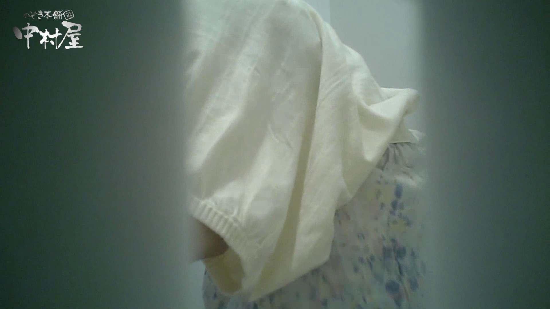 【某有名大学女性洗面所】有名大学女性洗面所 vol.40 ??おまじない的な動きをする子がいます。 和式トイレ  91pic 55