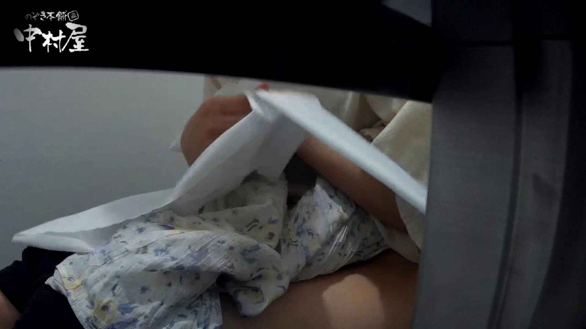 【某有名大学女性洗面所】有名大学女性洗面所 vol.40 ??おまじない的な動きをする子がいます。 潜入突撃 おまんこ無修正動画無料 91pic 62