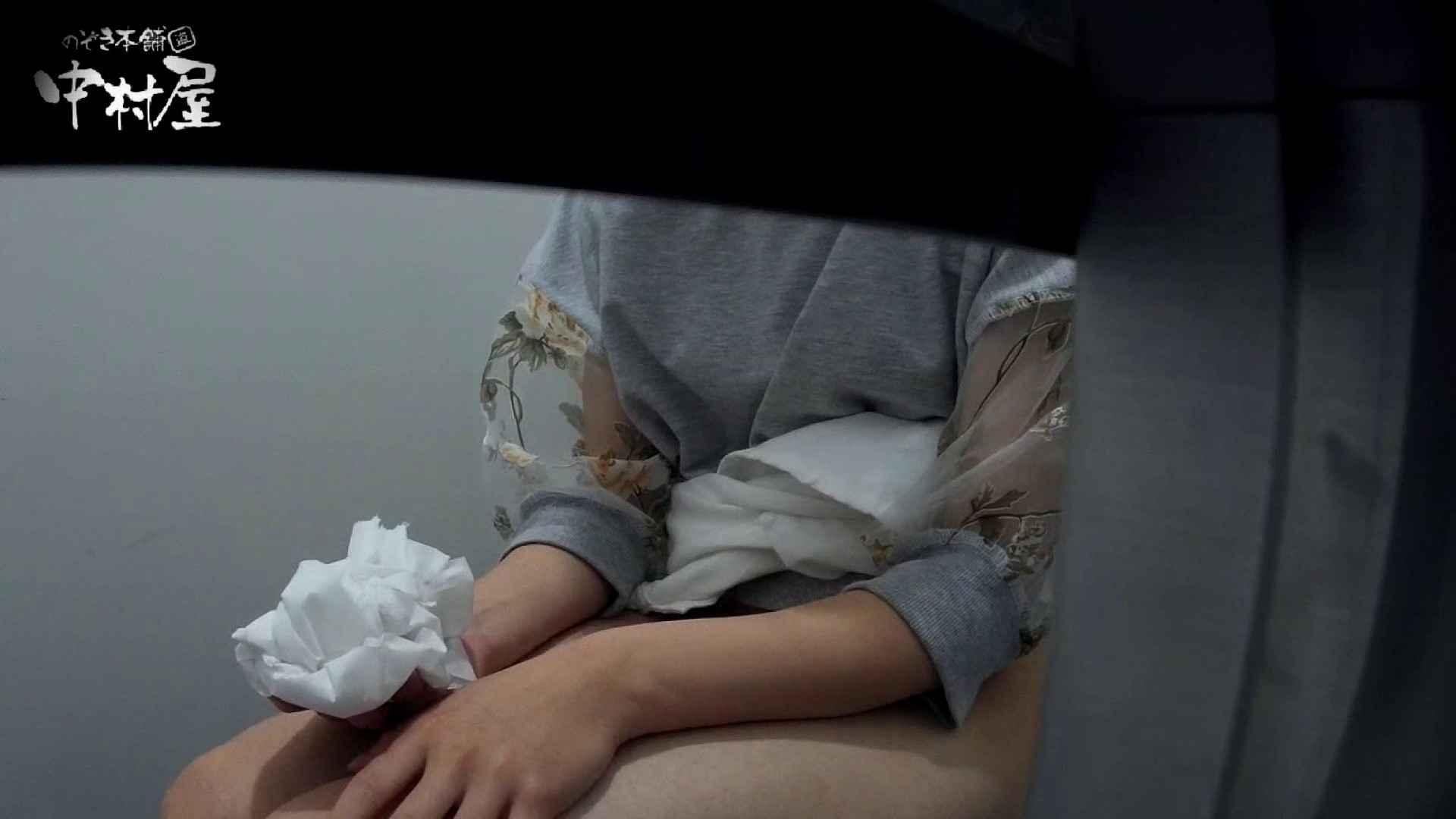 【某有名大学女性洗面所】有名大学女性洗面所 vol.40 ??おまじない的な動きをする子がいます。 和式トイレ  91pic 80