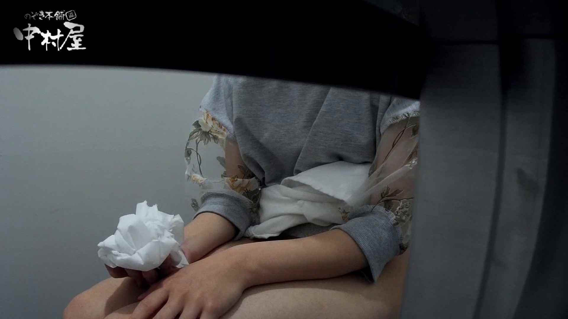 【某有名大学女性洗面所】有名大学女性洗面所 vol.40 ??おまじない的な動きをする子がいます。 和式トイレ | 美しいOLの裸体  91pic 81