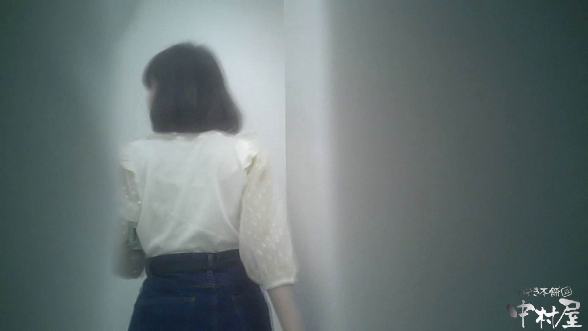 エッチ 熟女 【某有名大学女性洗面所】有名大学女性洗面所 vol.43 いつみても神秘的な世界です。 のぞき本舗 中村屋