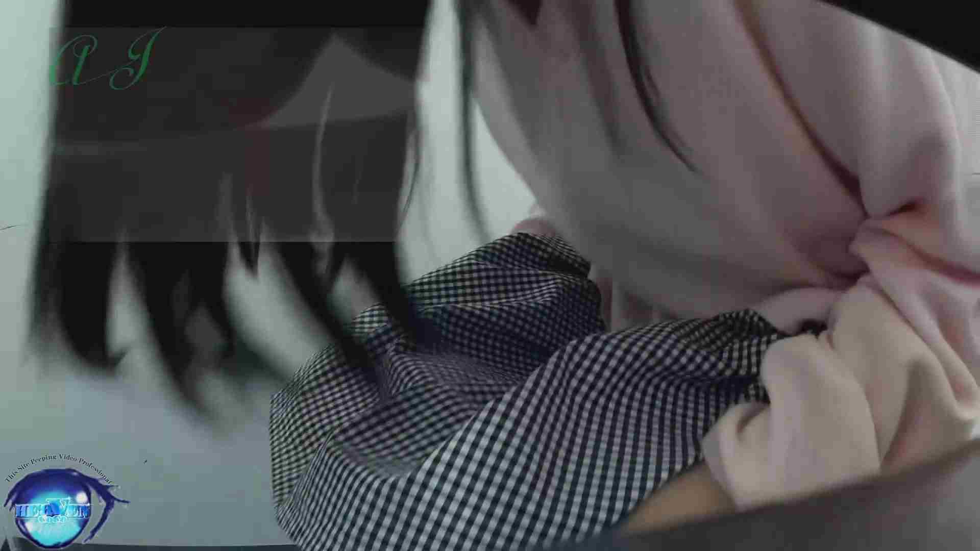 有名大学女性洗面所 vol.69可憐な女子の裏にあるオシリ・・・ 潜入突撃 | 洗面所突入  87pic 6