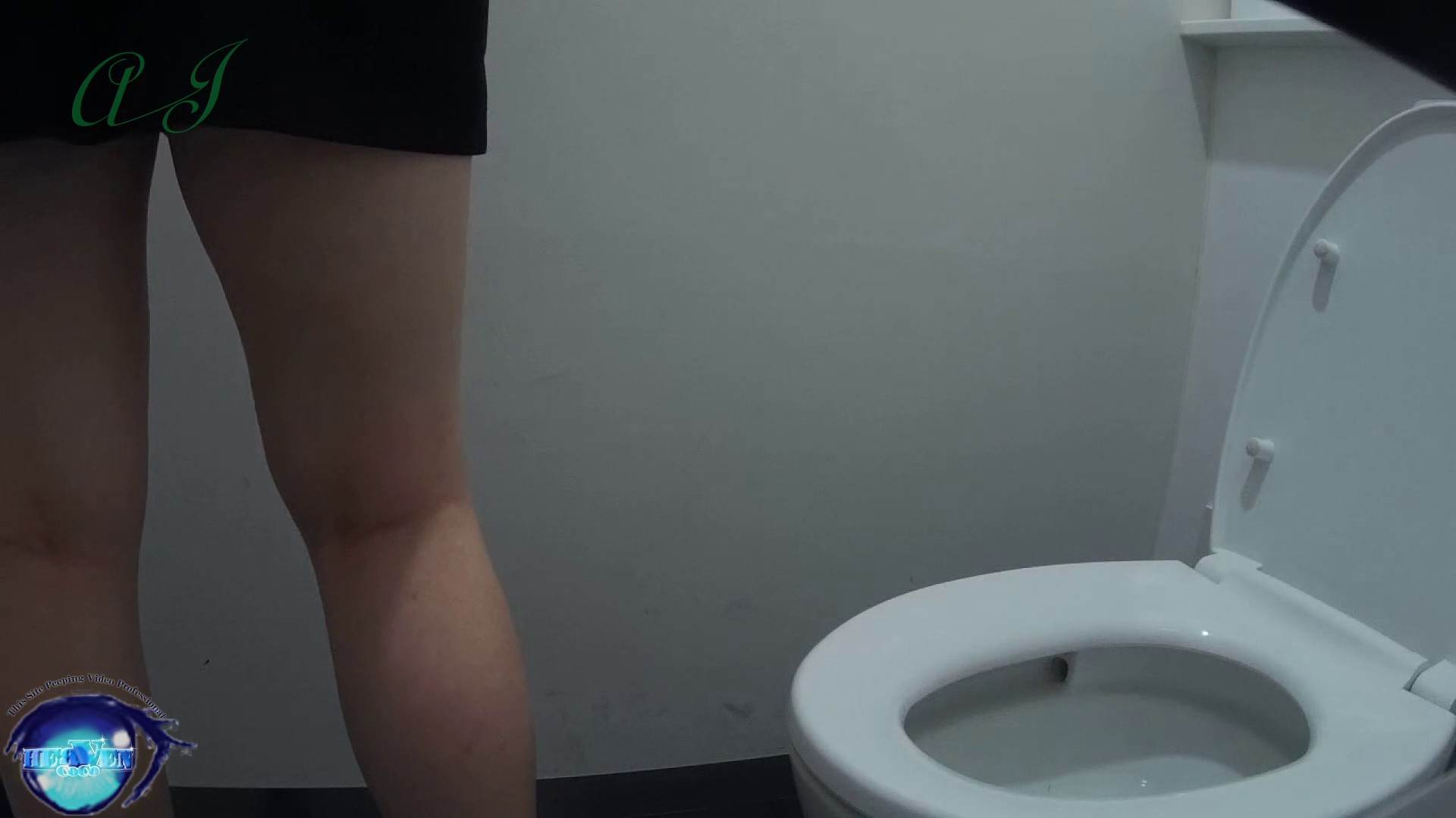 有名大学女性洗面所 vol.69可憐な女子の裏にあるオシリ・・・ 潜入突撃 | 洗面所突入  87pic 16