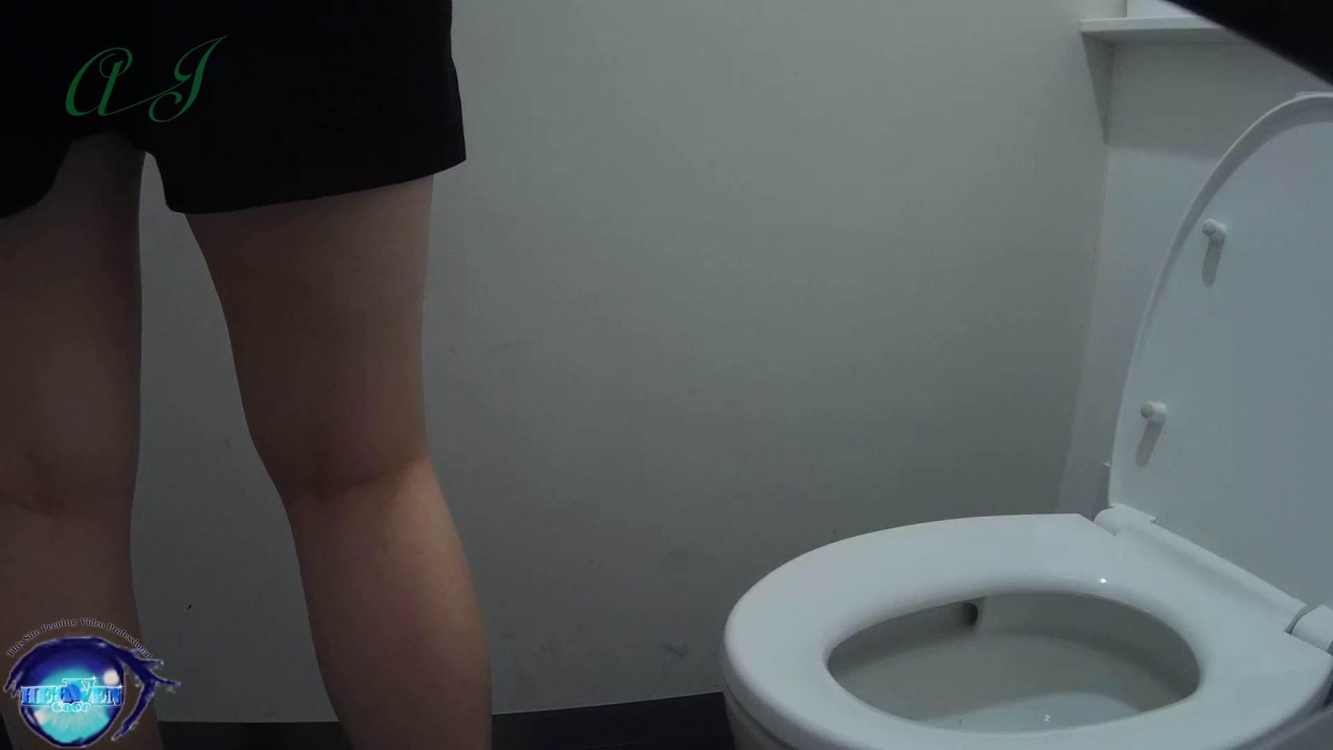 有名大学女性洗面所 vol.69可憐な女子の裏にあるオシリ・・・ 美しいOLの裸体 おめこ無修正動画無料 87pic 17