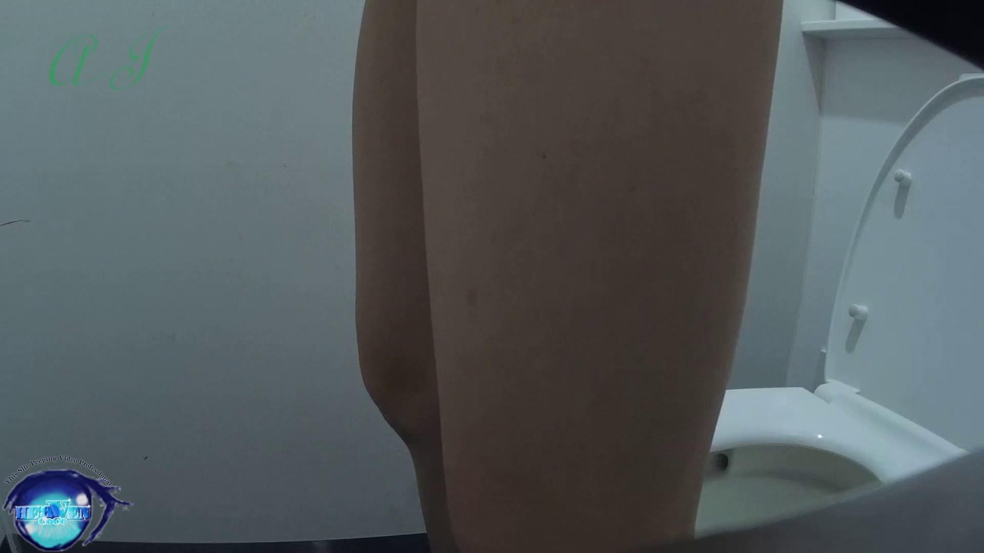 有名大学女性洗面所 vol.69可憐な女子の裏にあるオシリ・・・ 潜入突撃 | 洗面所突入  87pic 26