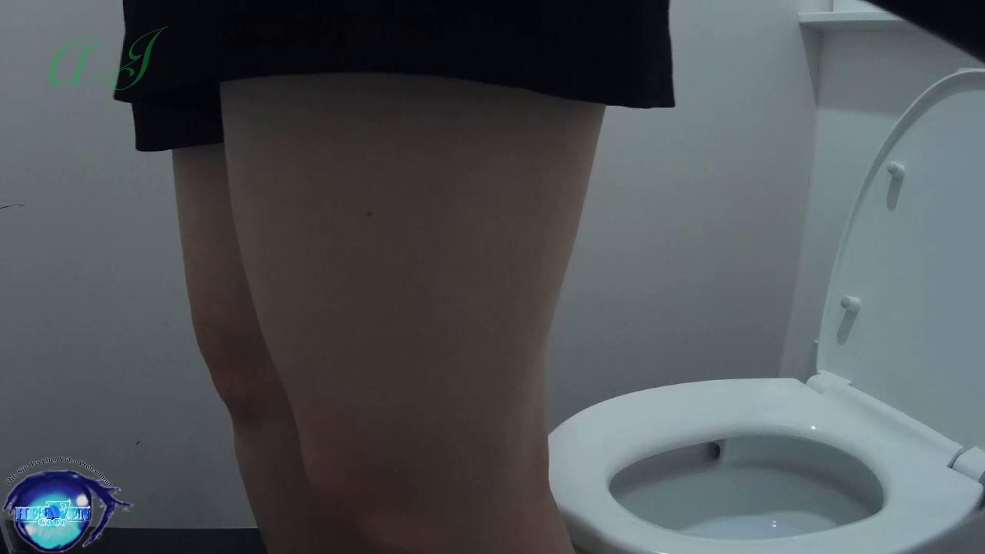 有名大学女性洗面所 vol.69可憐な女子の裏にあるオシリ・・・ 潜入突撃  87pic 65