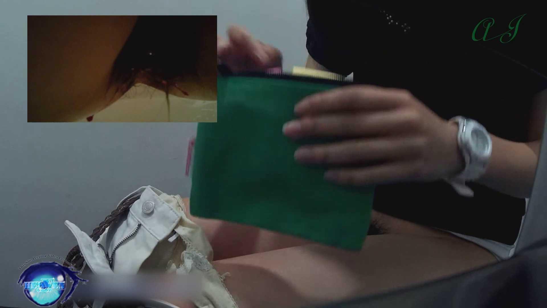 有名大学女性洗面所 vol.70爽やかなつぼみから出る汁は… 潜入突撃 セックス画像 81pic 43