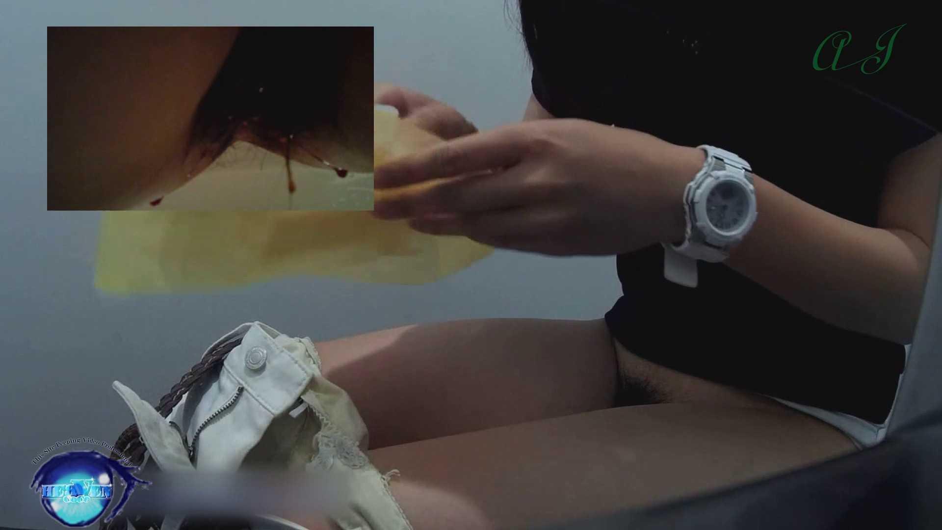 有名大学女性洗面所 vol.70爽やかなつぼみから出る汁は… 美しいOLの裸体 セックス無修正動画無料 81pic 47