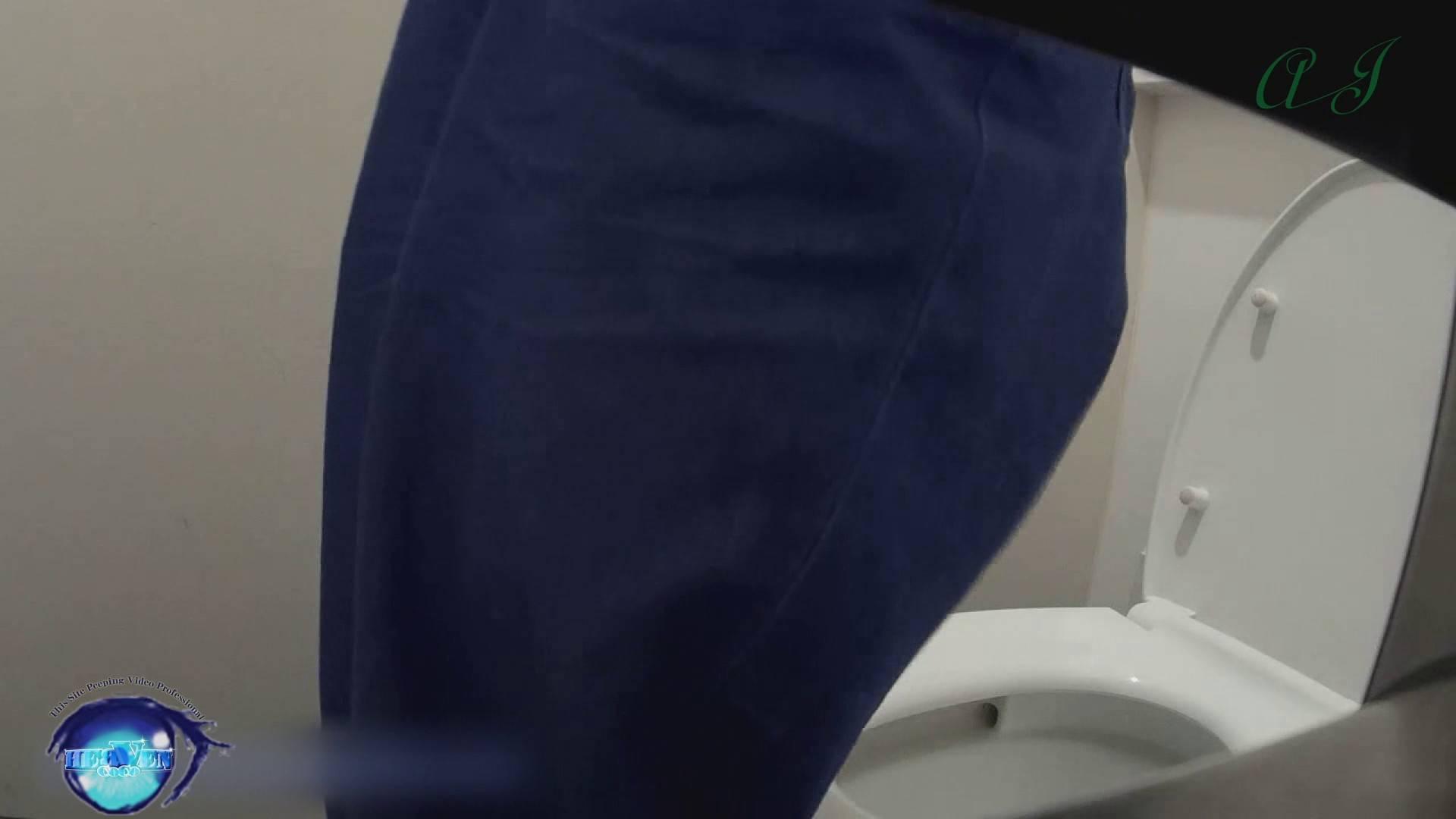有名大学女性洗面所 vol.70爽やかなつぼみから出る汁は… 和式トイレ エロ画像 81pic 79