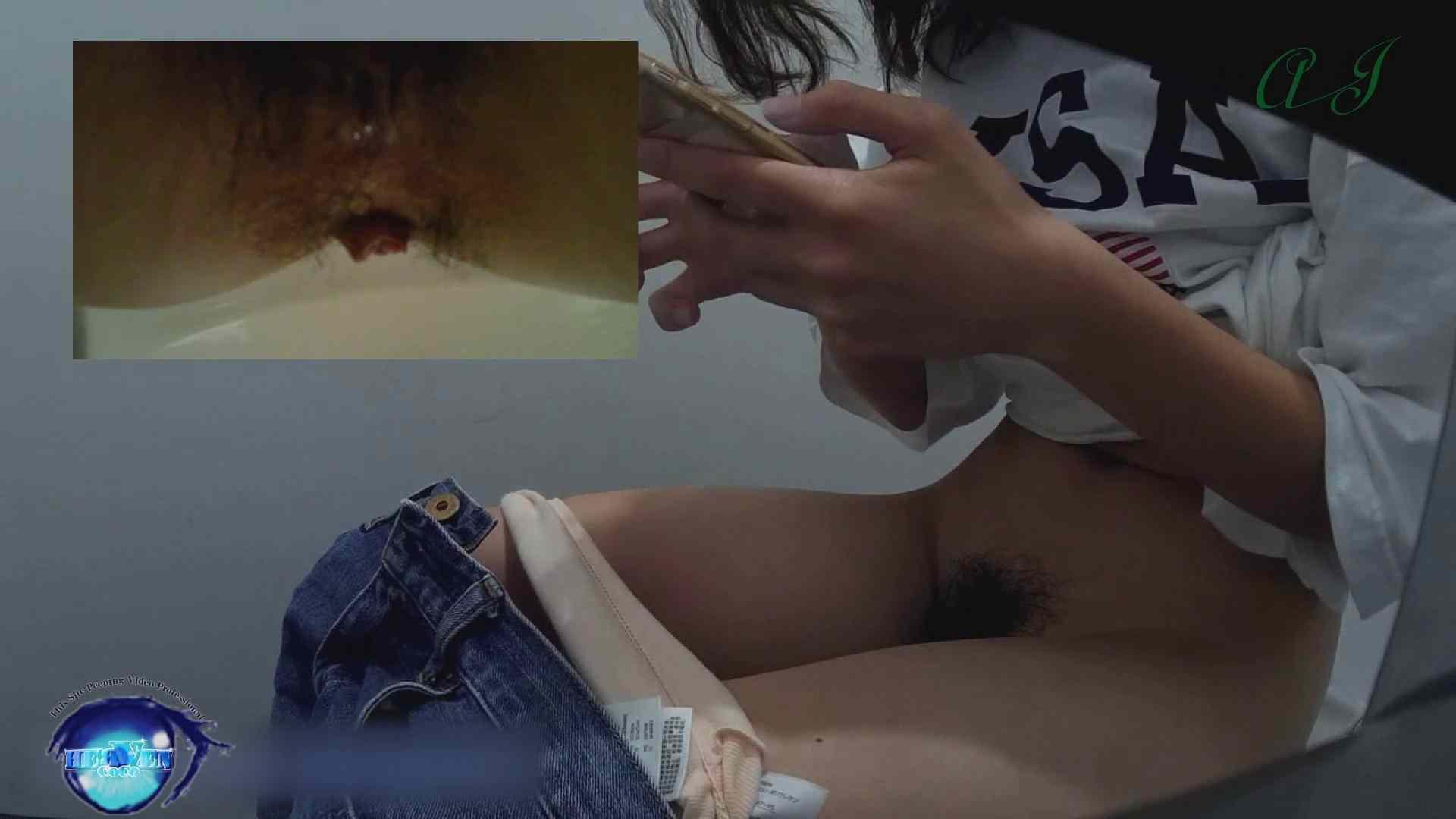 有名大学女性洗面所 vol.70爽やかなつぼみから出る汁は…後編 潜入突撃 のぞき動画画像 105pic 38