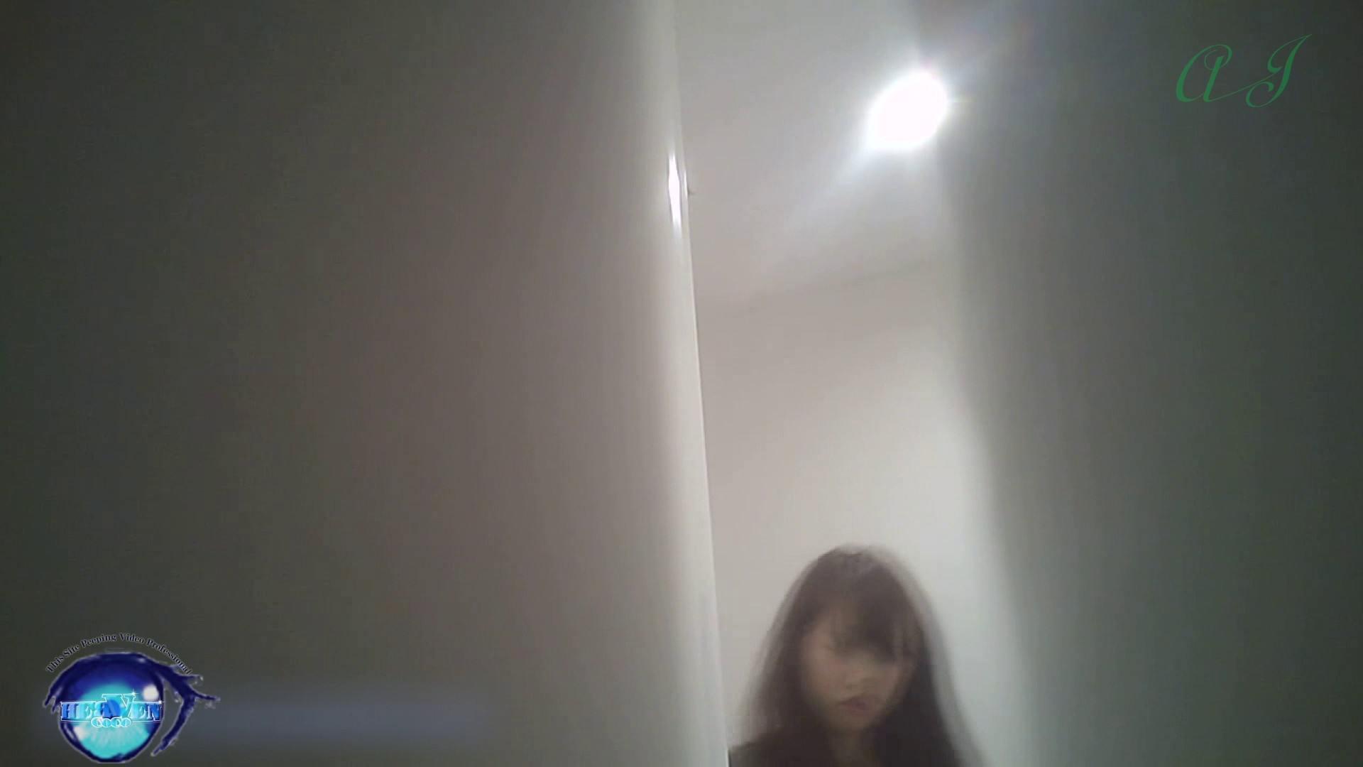 有名大学女性洗面所 vol.70爽やかなつぼみから出る汁は…後編 潜入突撃 のぞき動画画像 105pic 58