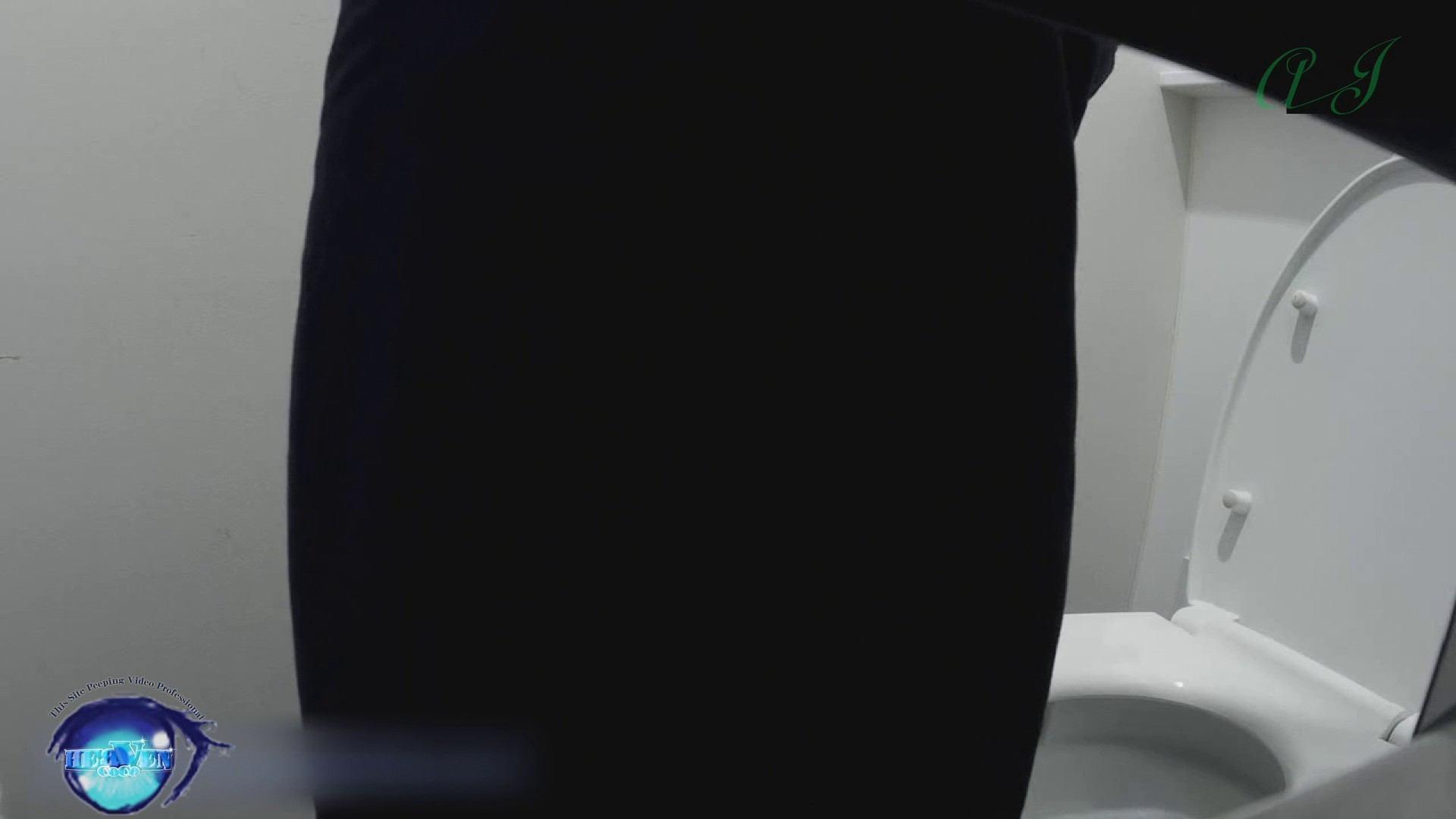 有名大学女性洗面所 vol.70爽やかなつぼみから出る汁は…後編 和式トイレ アダルト動画キャプチャ 105pic 74