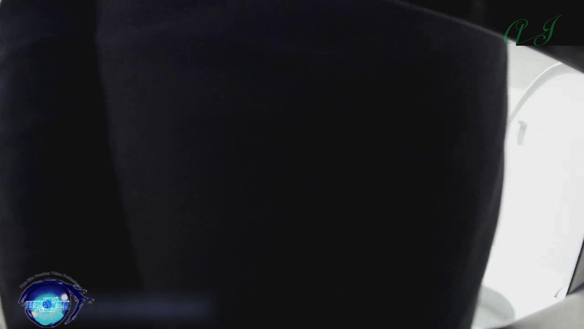 有名大学女性洗面所 vol.70爽やかなつぼみから出る汁は…後編 和式トイレ アダルト動画キャプチャ 105pic 79