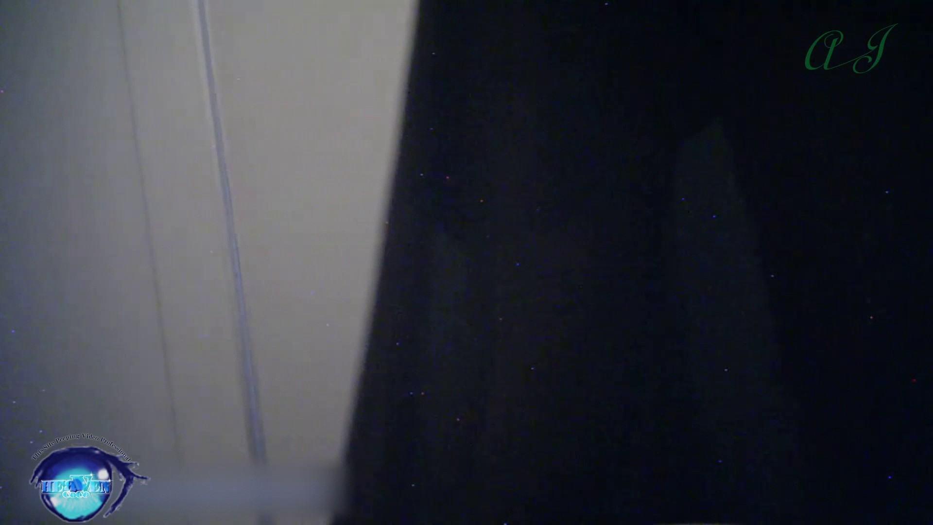 有名大学女性洗面所 vol.70爽やかなつぼみから出る汁は…後編 和式トイレ アダルト動画キャプチャ 105pic 94