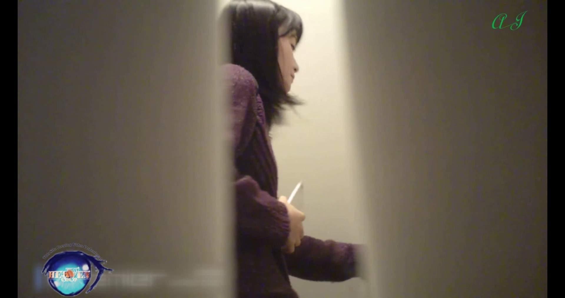 【某有名大学女性洗面所】有名大学女性洗面所 vol.74 前編 潜入突撃 性交動画流出 77pic 43