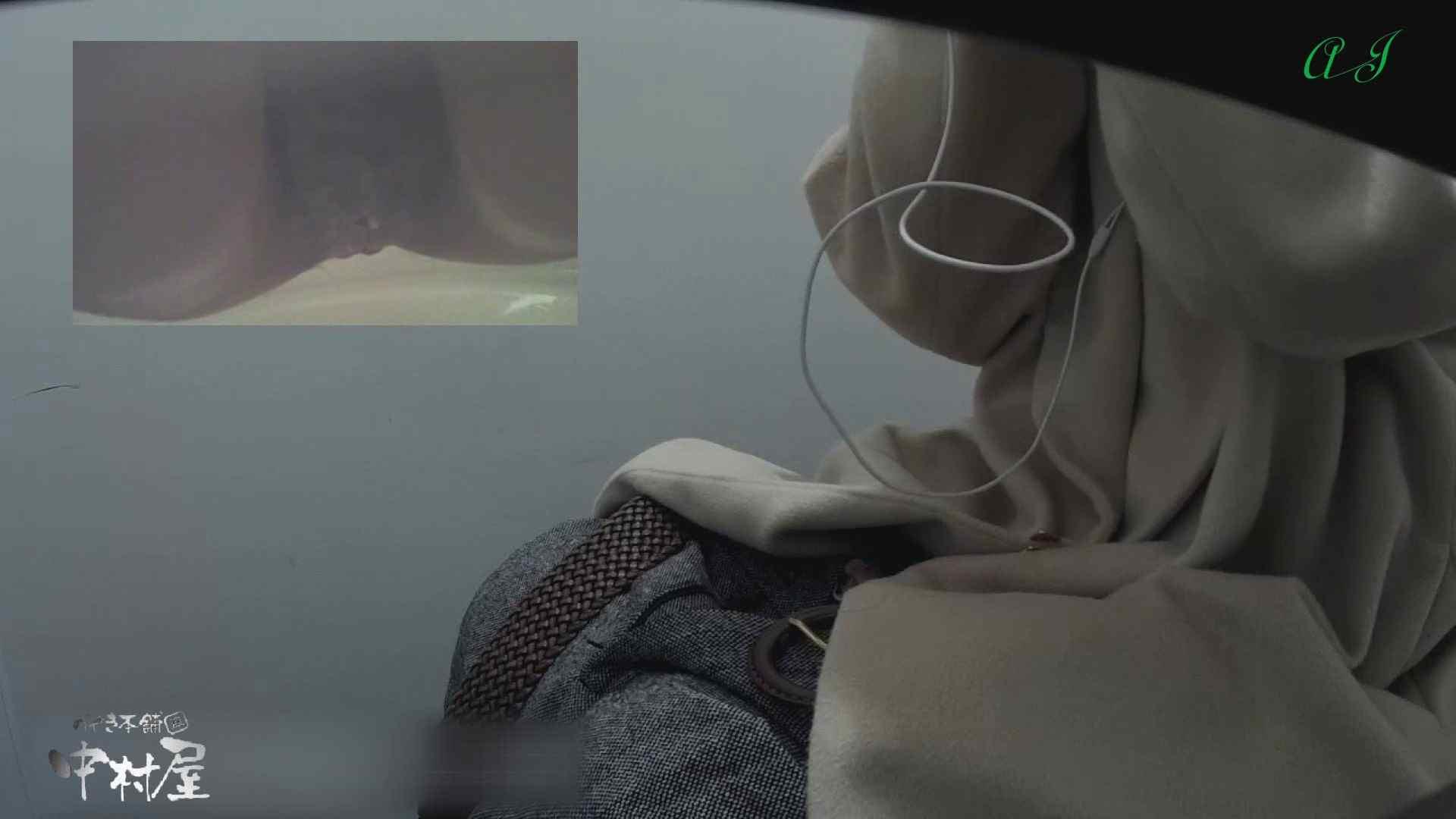 エッチ 熟女|有名大学女性洗面所 vol.78 美女勢揃い 前編|のぞき本舗 中村屋