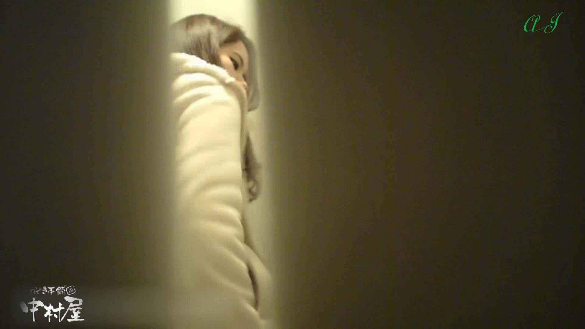 有名大学女性洗面所 vol.78 美女勢揃い 後編 美しいOLの裸体 おまんこ無修正動画無料 99pic 2