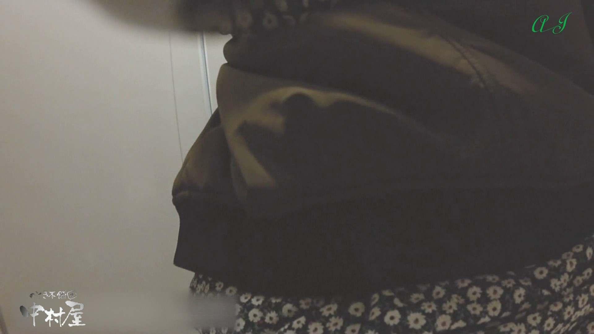 有名大学女性洗面所 vol.78 美女勢揃い 後編 美しいOLの裸体 おまんこ無修正動画無料 99pic 52