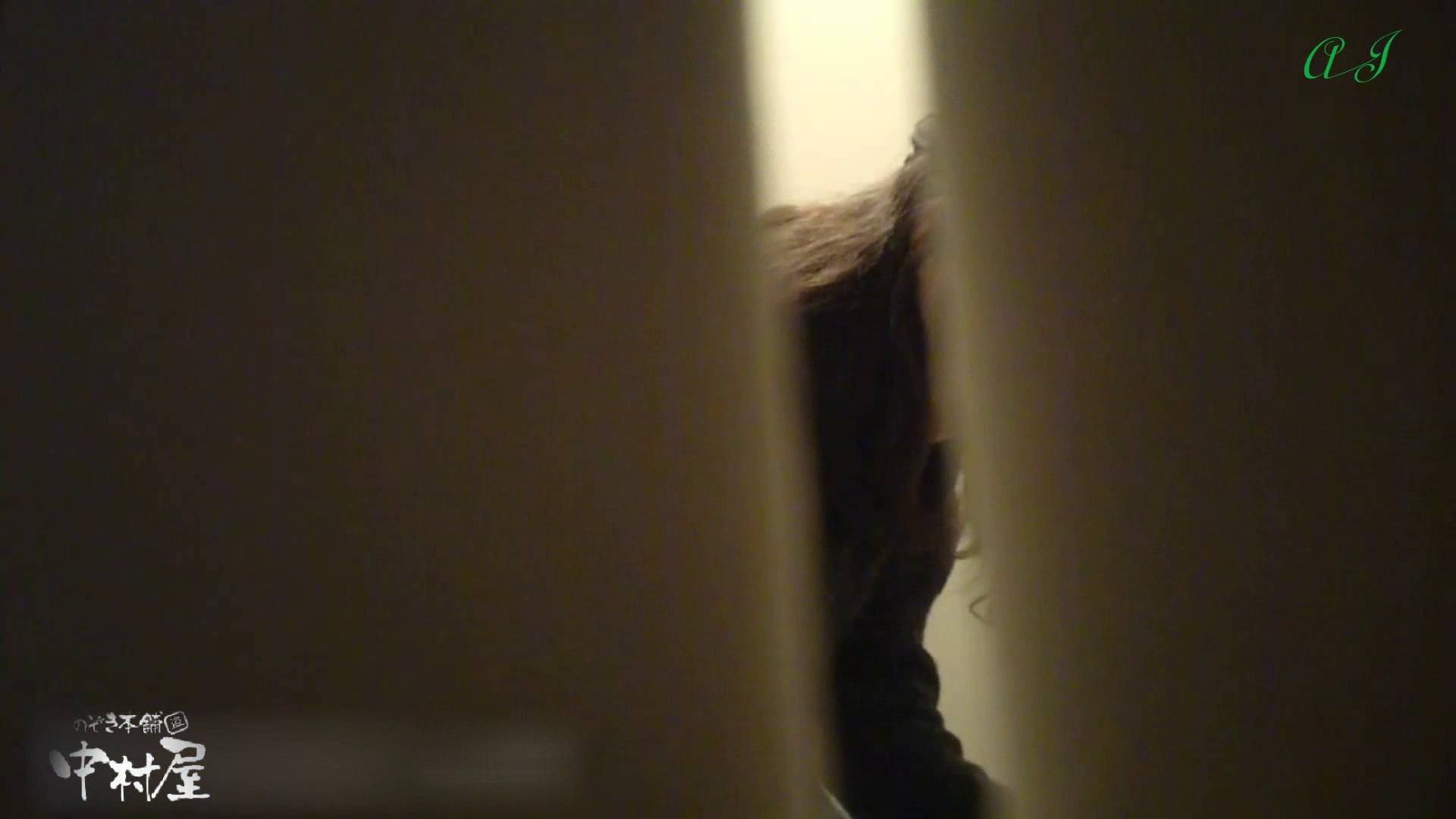 有名大学女性洗面所 vol.78 美女勢揃い 後編 洗面所突入 おまんこ動画流出 99pic 98