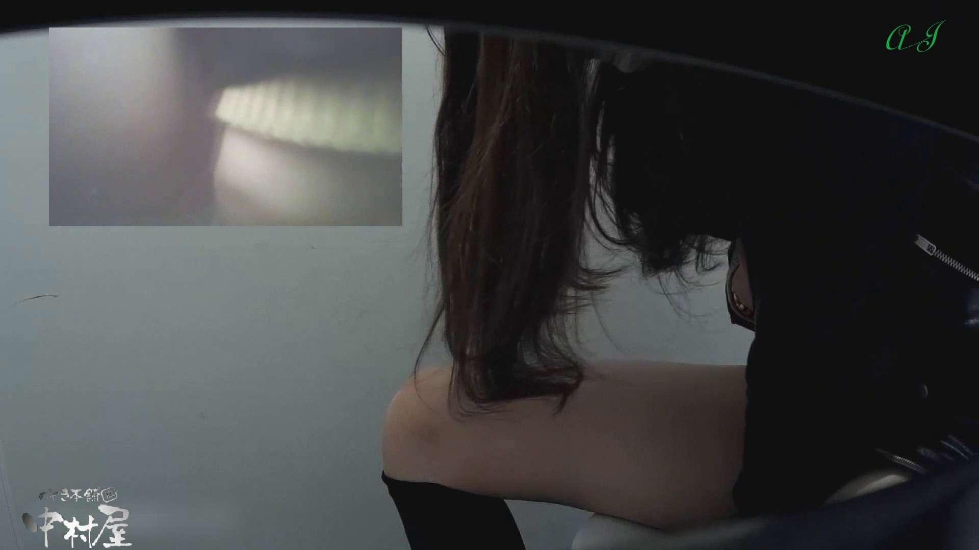 大あり美JDトイレ盗satu【有名大学女性洗面所 vol.80】 潜入突撃 ぱこり動画紹介 81pic 8