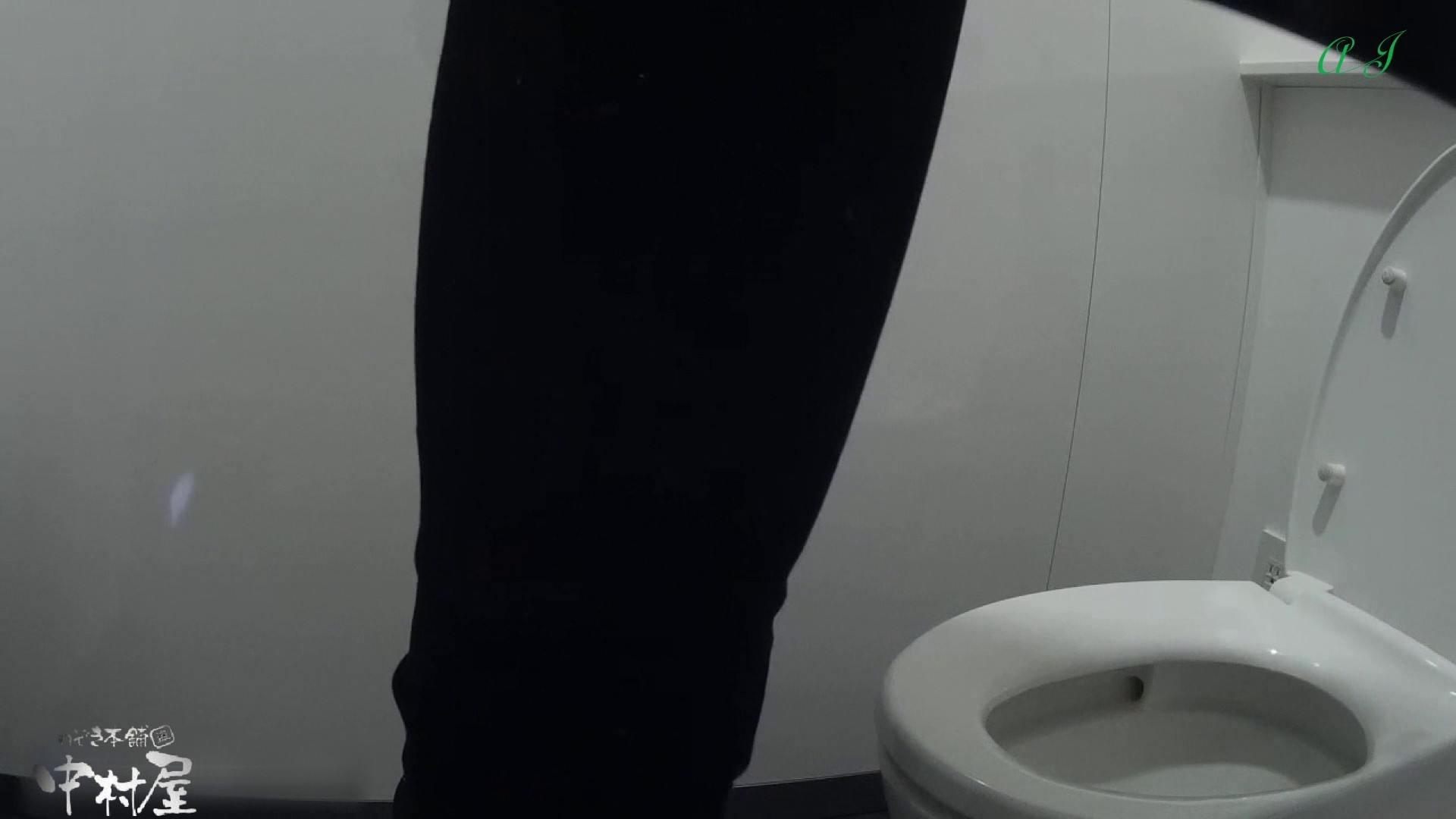 大あり美JDトイレ盗satu【有名大学女性洗面所 vol.80】 美しいOLの裸体 SEX無修正画像 81pic 22
