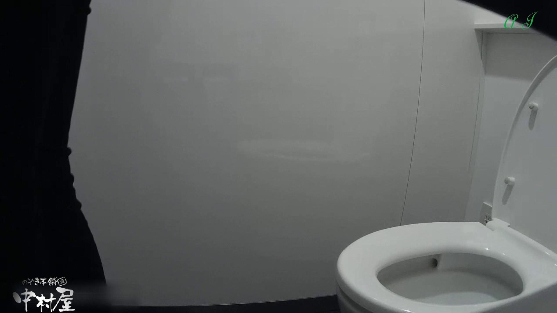 大あり美JDトイレ盗satu【有名大学女性洗面所 vol.80】 和式トイレ  81pic 25