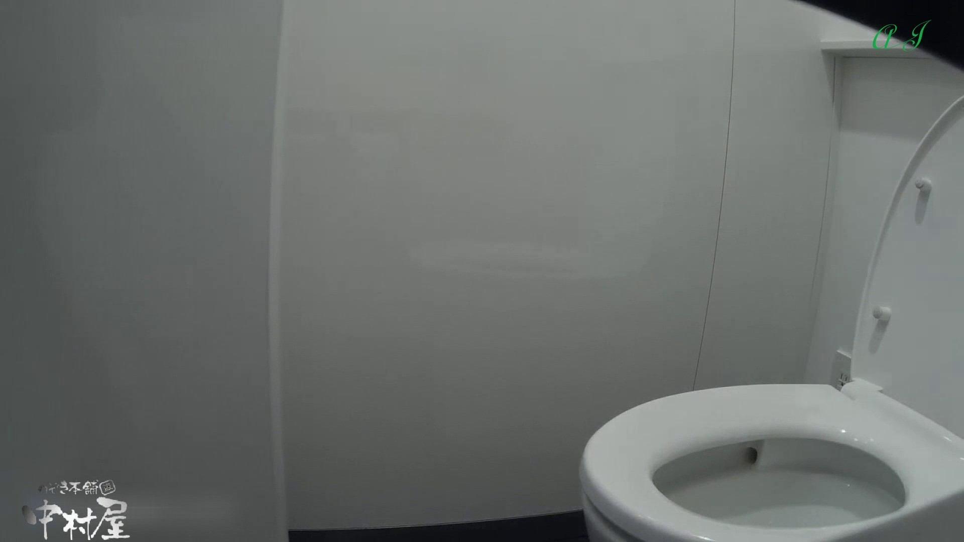 大あり美JDトイレ盗satu【有名大学女性洗面所 vol.80】 和式トイレ | 洗面所突入  81pic 26