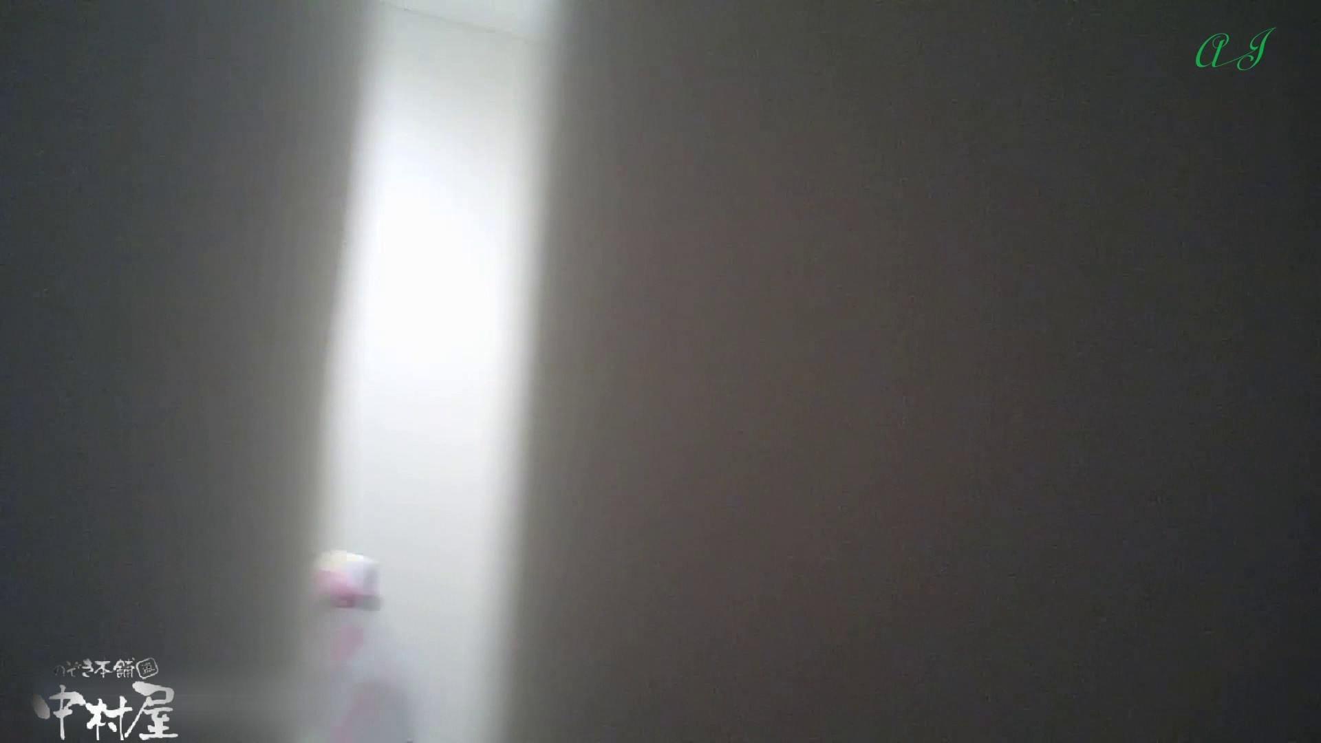 大あり美JDトイレ盗satu【有名大学女性洗面所 vol.80】 和式トイレ | 洗面所突入  81pic 71