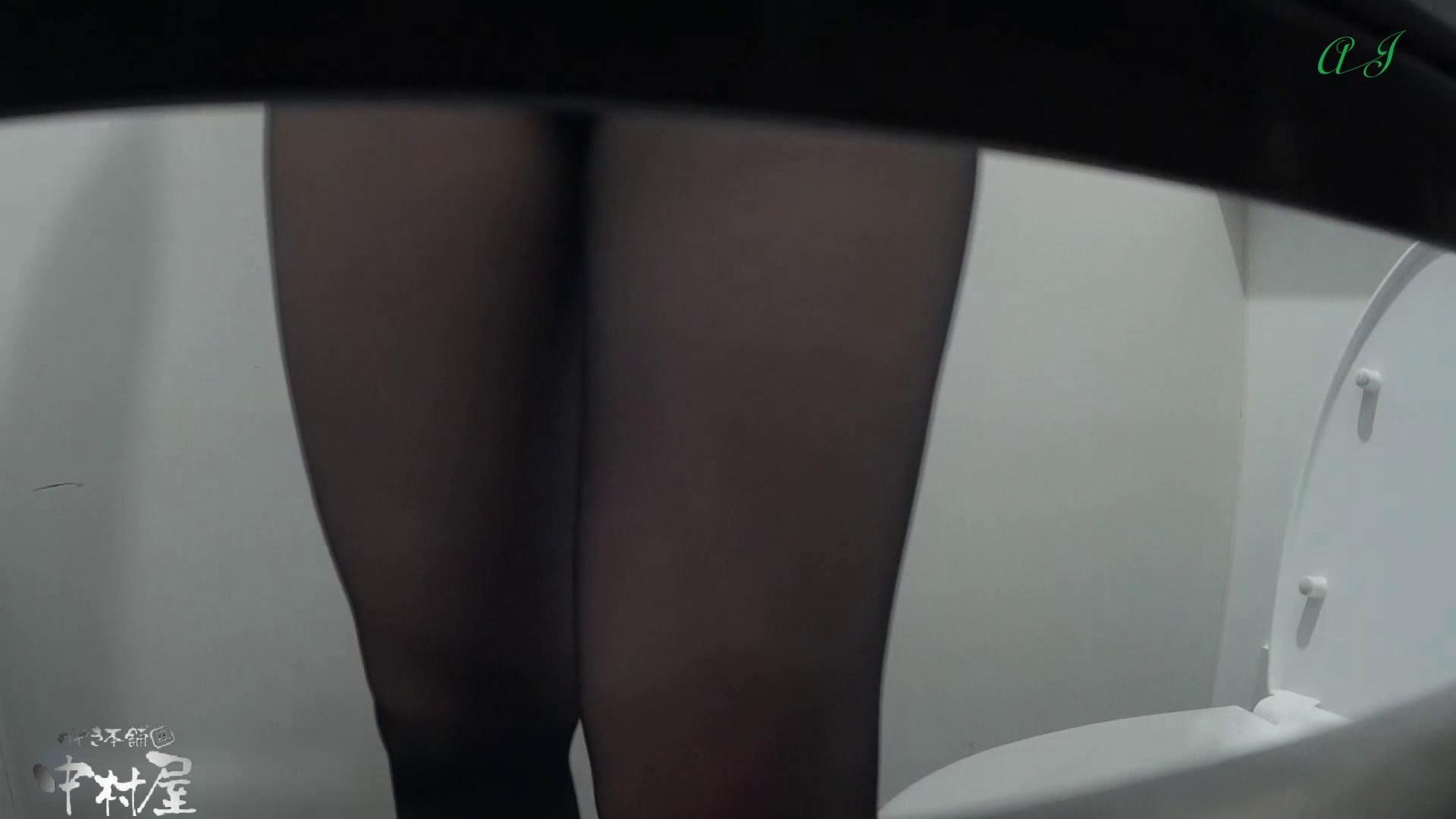大あり美JDトイレ盗satu【有名大学女性洗面所 vol.80】 和式トイレ  81pic 75