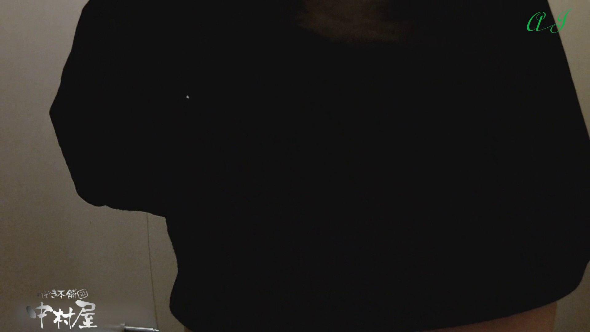 エッチ 熟女|有名大学女性洗面所 vol.84後編|のぞき本舗 中村屋