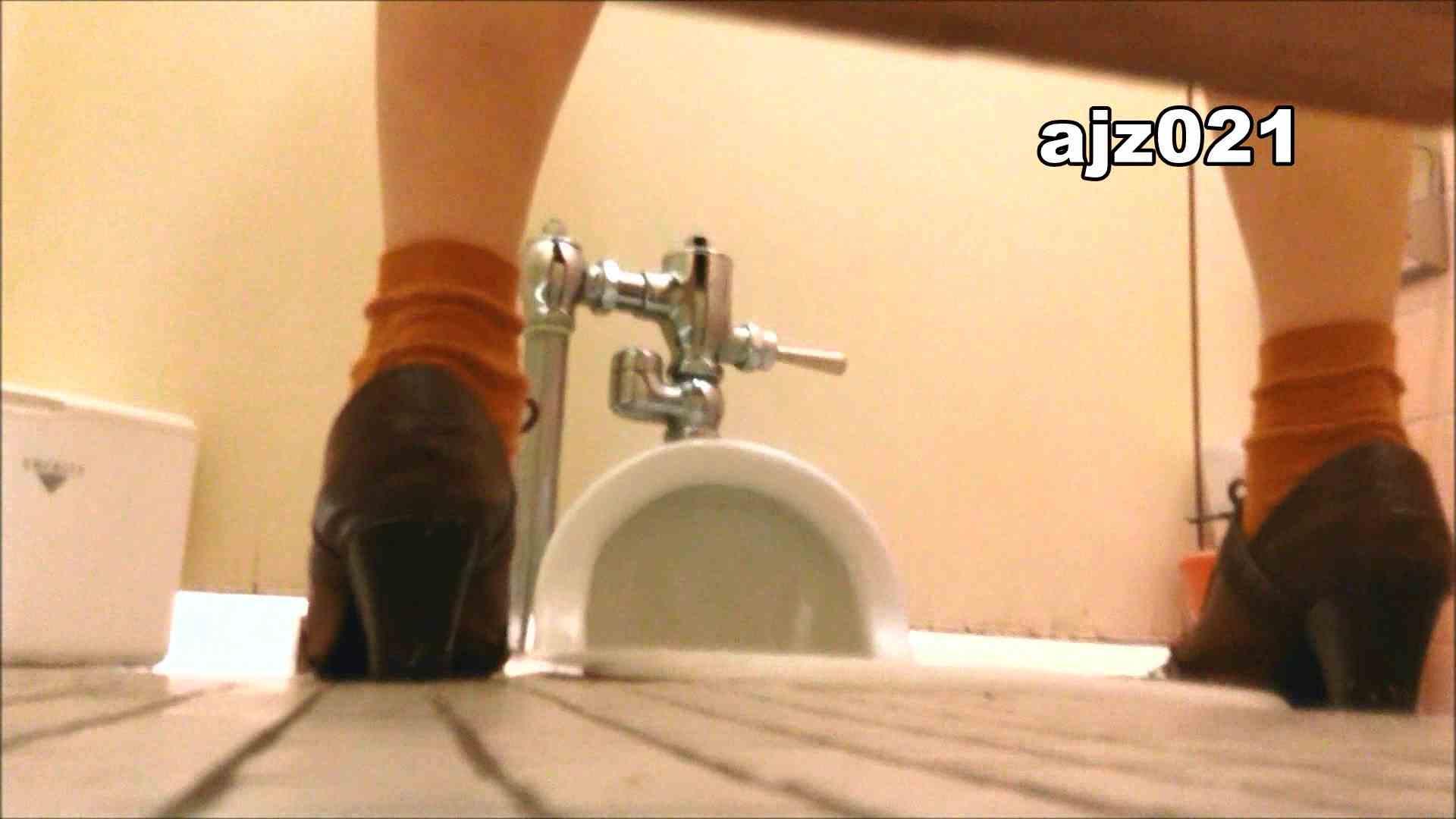某有名大学女性洗面所 vol.21 和式トイレ すけべAV動画紹介 91pic 3
