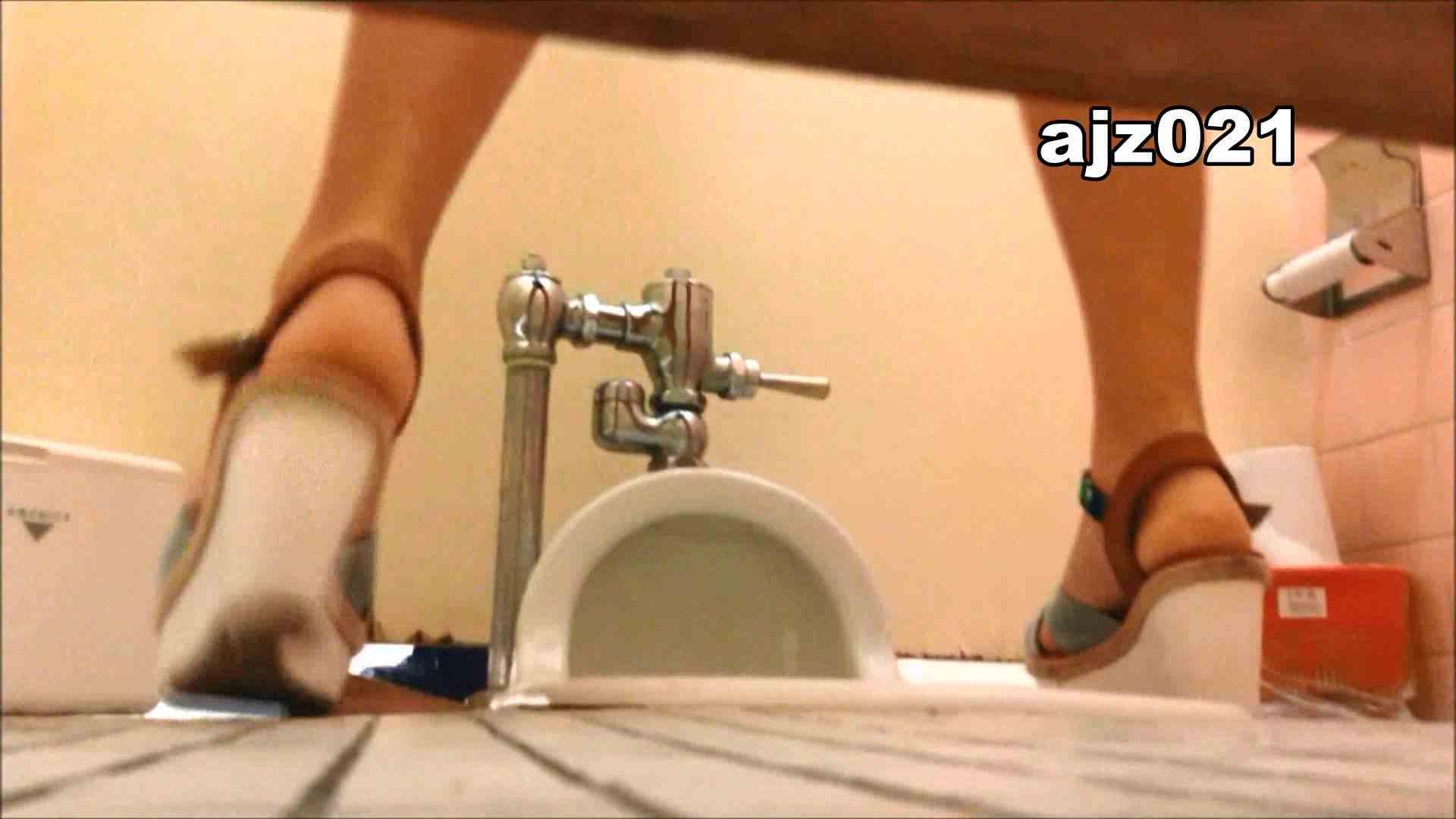 某有名大学女性洗面所 vol.21 美しいOLの裸体 濡れ場動画紹介 91pic 6