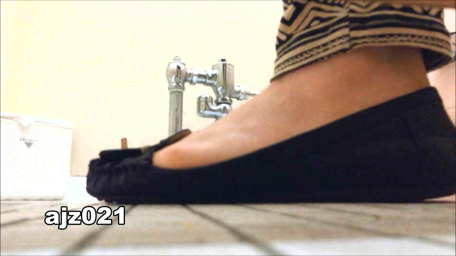 某有名大学女性洗面所 vol.21 和式トイレ すけべAV動画紹介 91pic 11