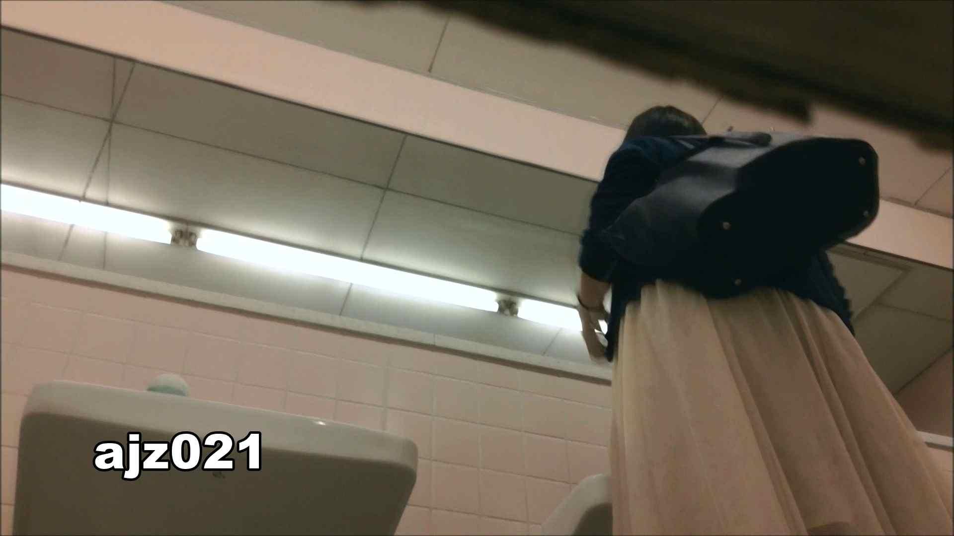 某有名大学女性洗面所 vol.21 和式トイレ すけべAV動画紹介 91pic 23