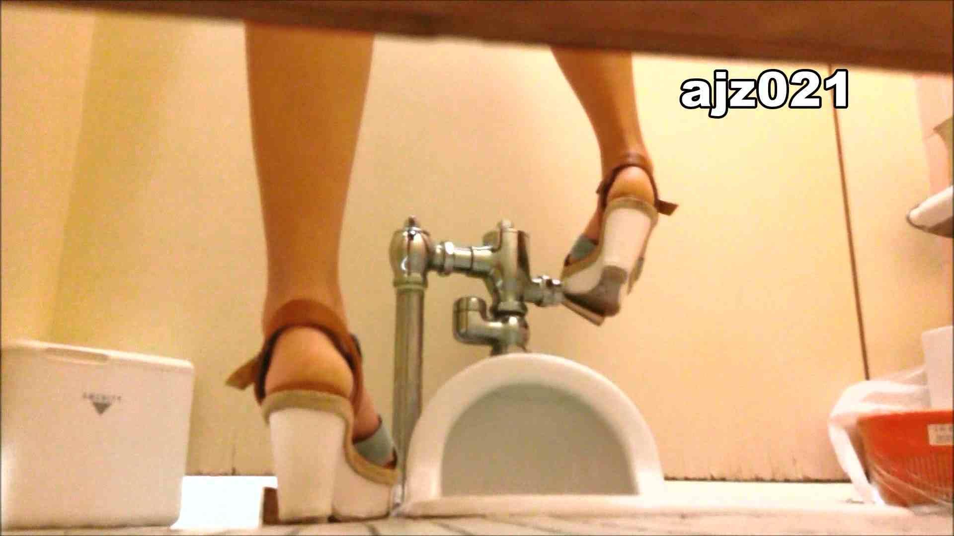 某有名大学女性洗面所 vol.21 美しいOLの裸体 濡れ場動画紹介 91pic 26