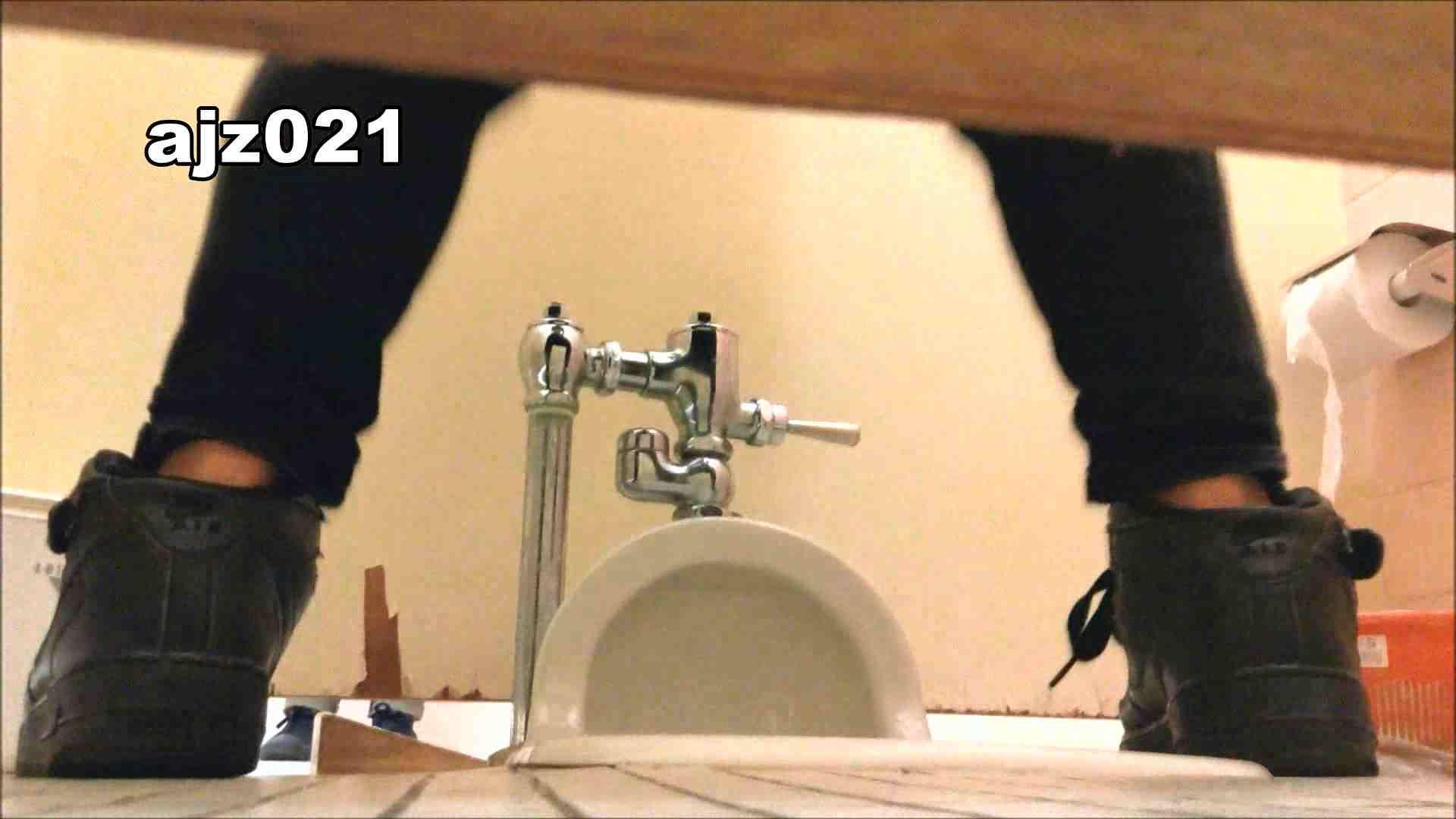 某有名大学女性洗面所 vol.21 潜入突撃 | 洗面所突入  91pic 37