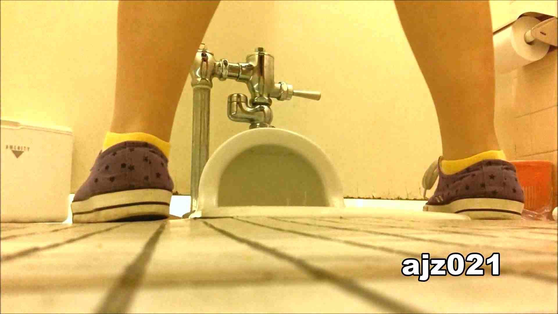 某有名大学女性洗面所 vol.21 和式トイレ すけべAV動画紹介 91pic 55