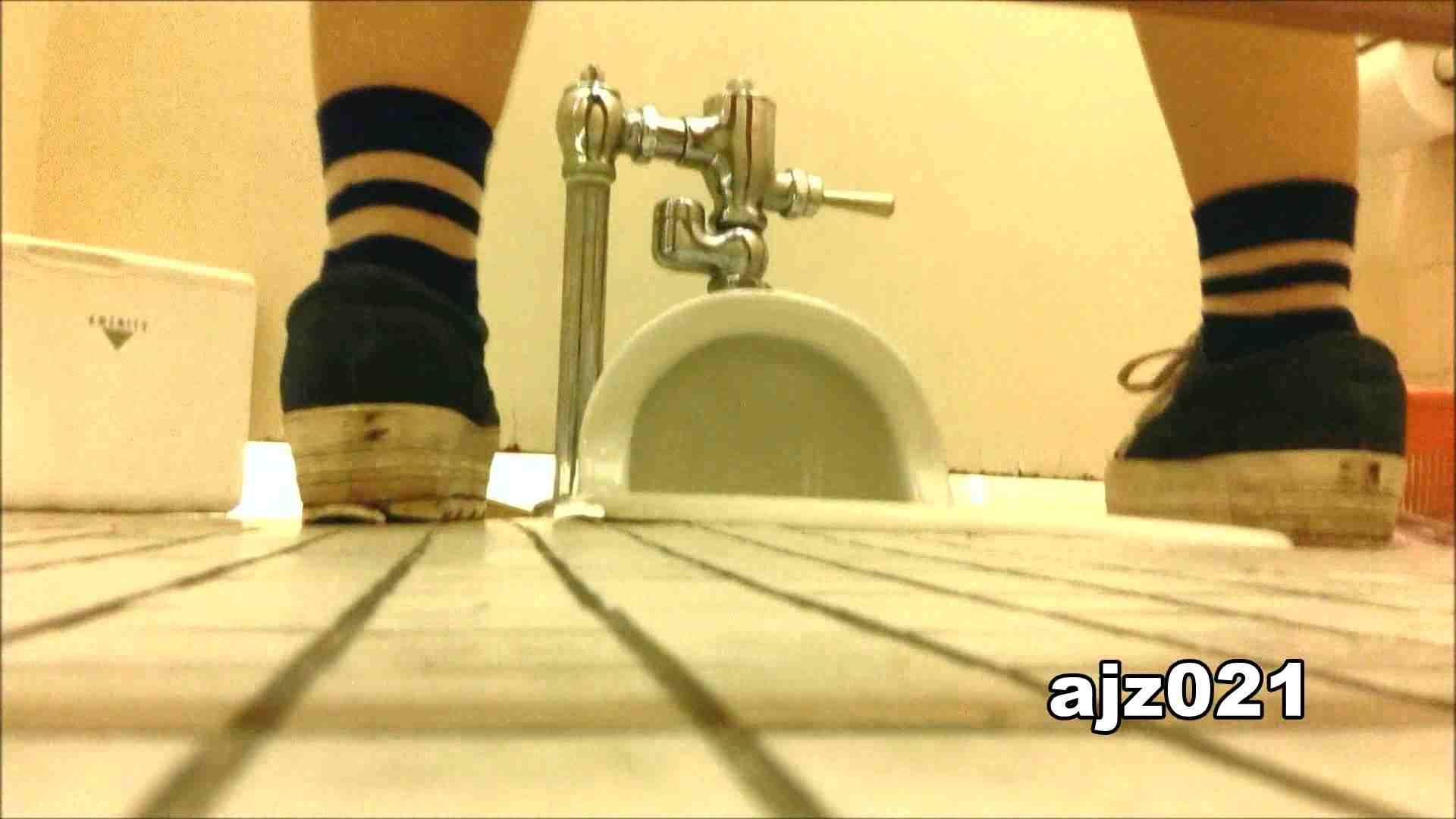 某有名大学女性洗面所 vol.21 美しいOLの裸体 濡れ場動画紹介 91pic 58