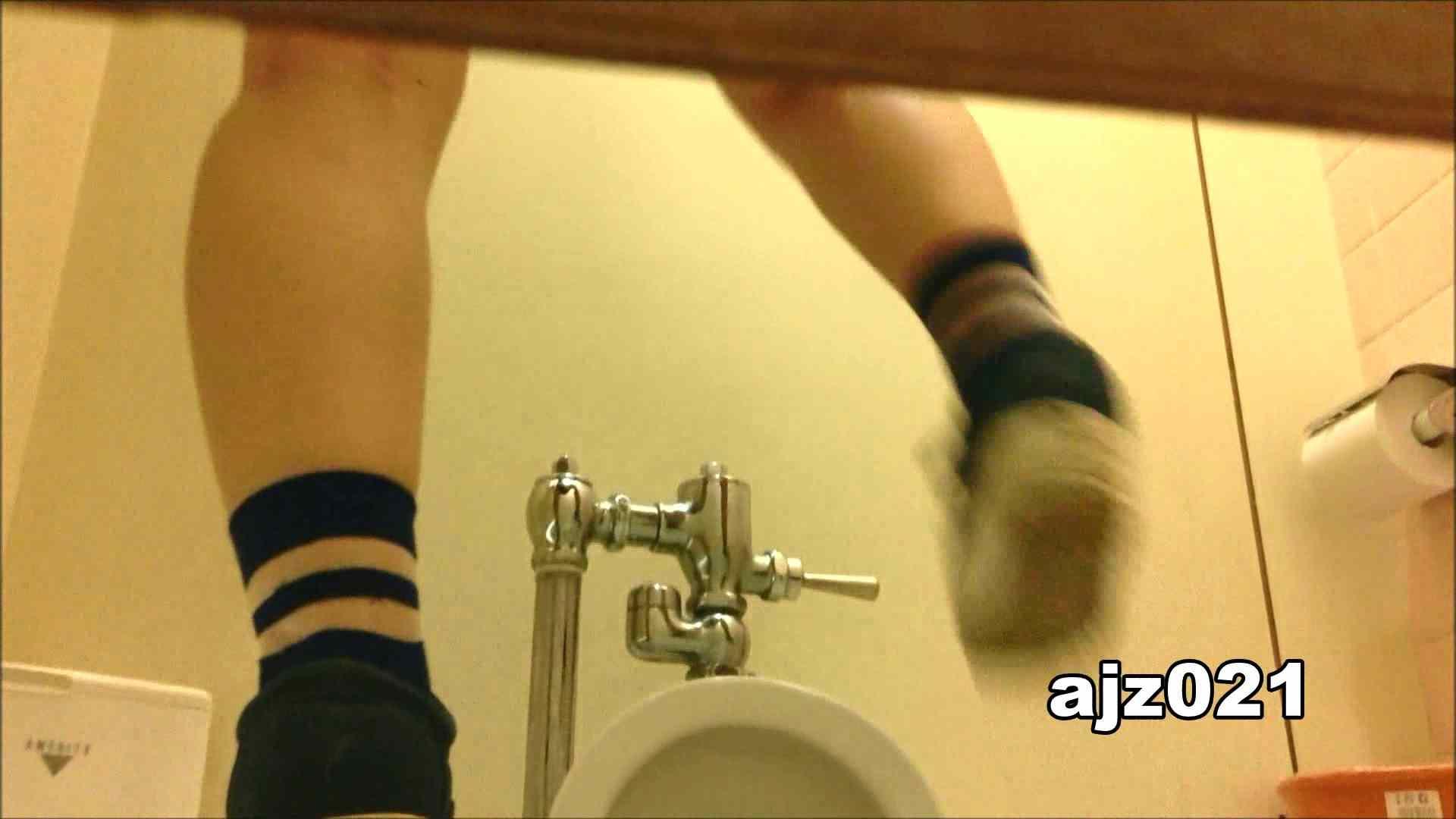 某有名大学女性洗面所 vol.21 和式トイレ すけべAV動画紹介 91pic 67