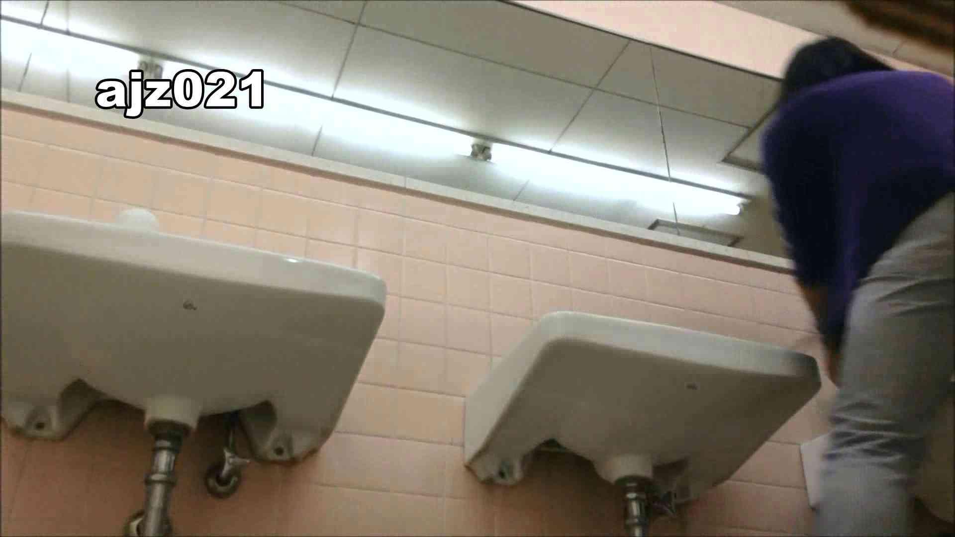 某有名大学女性洗面所 vol.21 和式トイレ すけべAV動画紹介 91pic 87