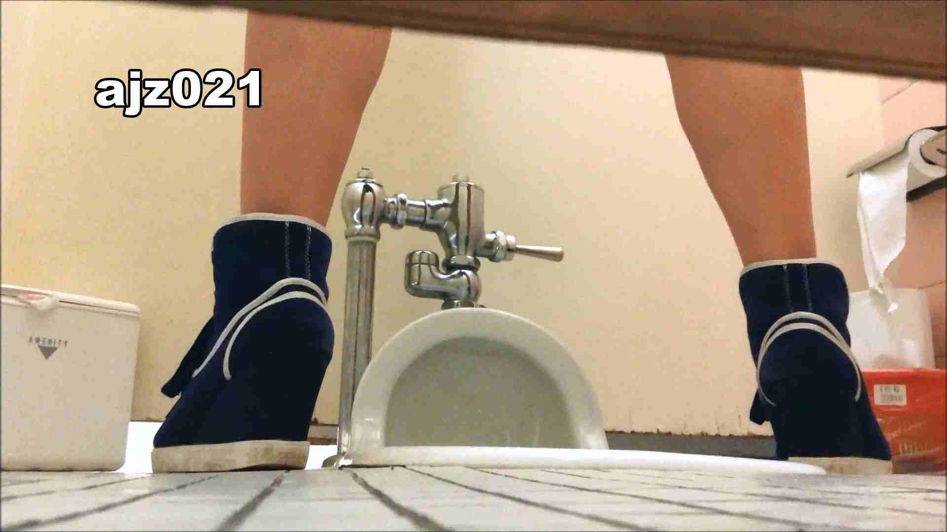 某有名大学女性洗面所 vol.21 和式トイレ すけべAV動画紹介 91pic 91