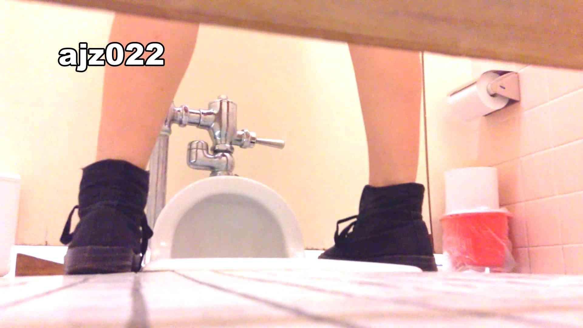 某有名大学女性洗面所 vol.22 洗面所突入 おめこ無修正画像 107pic 2