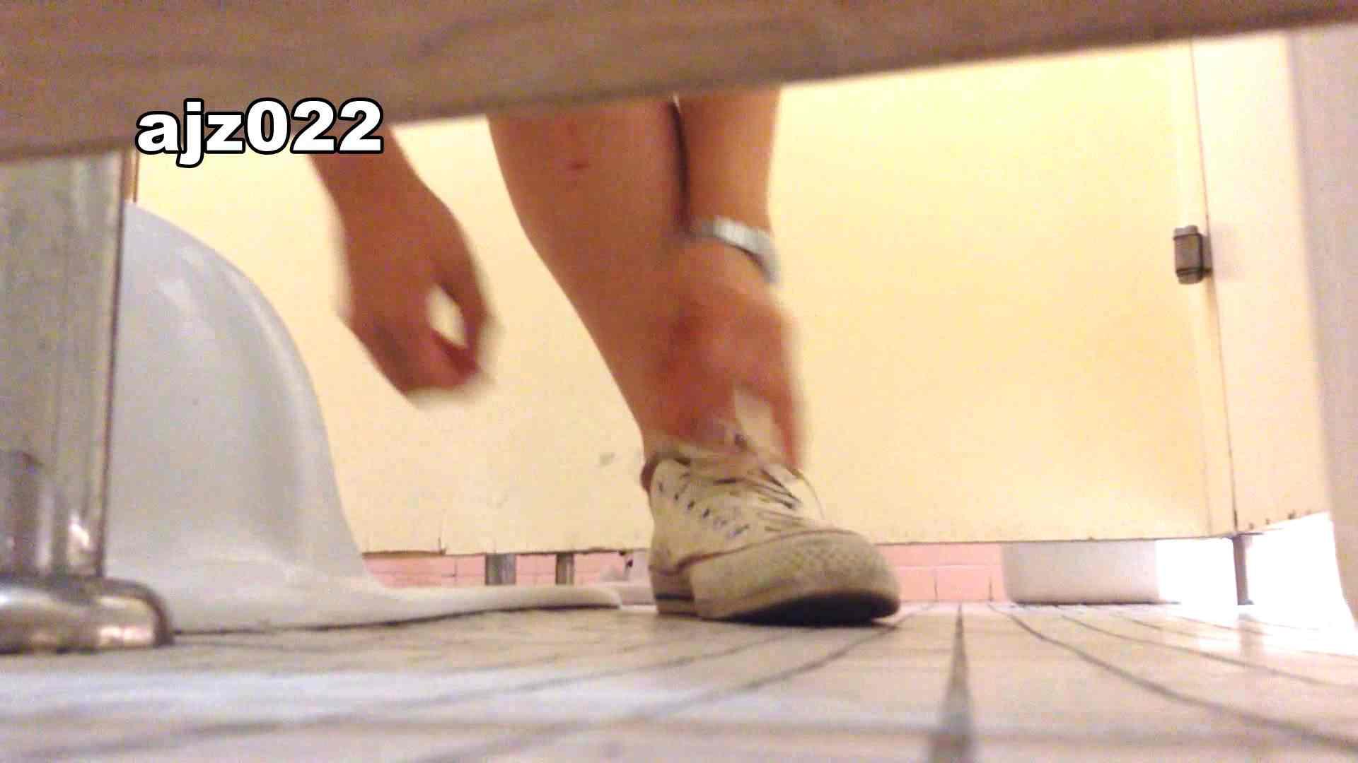 某有名大学女性洗面所 vol.22 和式トイレ ワレメ無修正動画無料 107pic 7