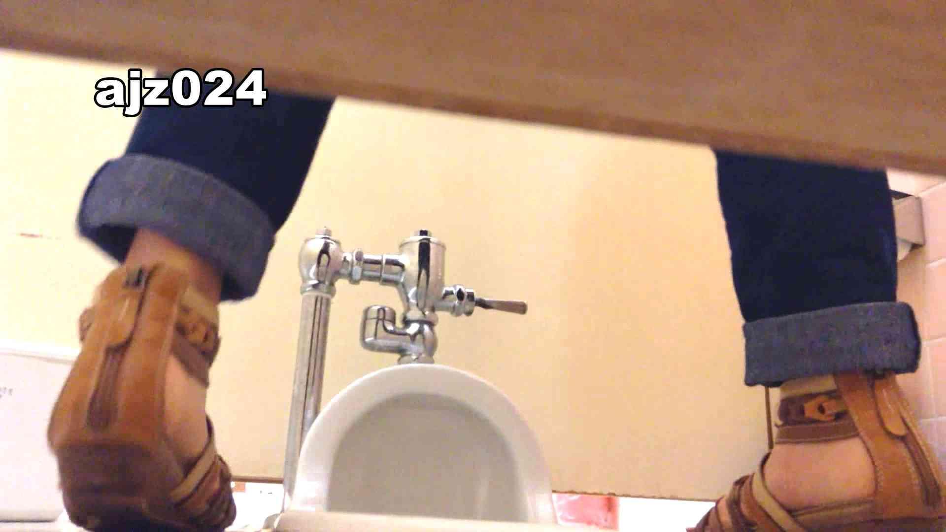 某有名大学女性洗面所 vol.24 美しいOLの裸体 おまんこ無修正動画無料 73pic 42