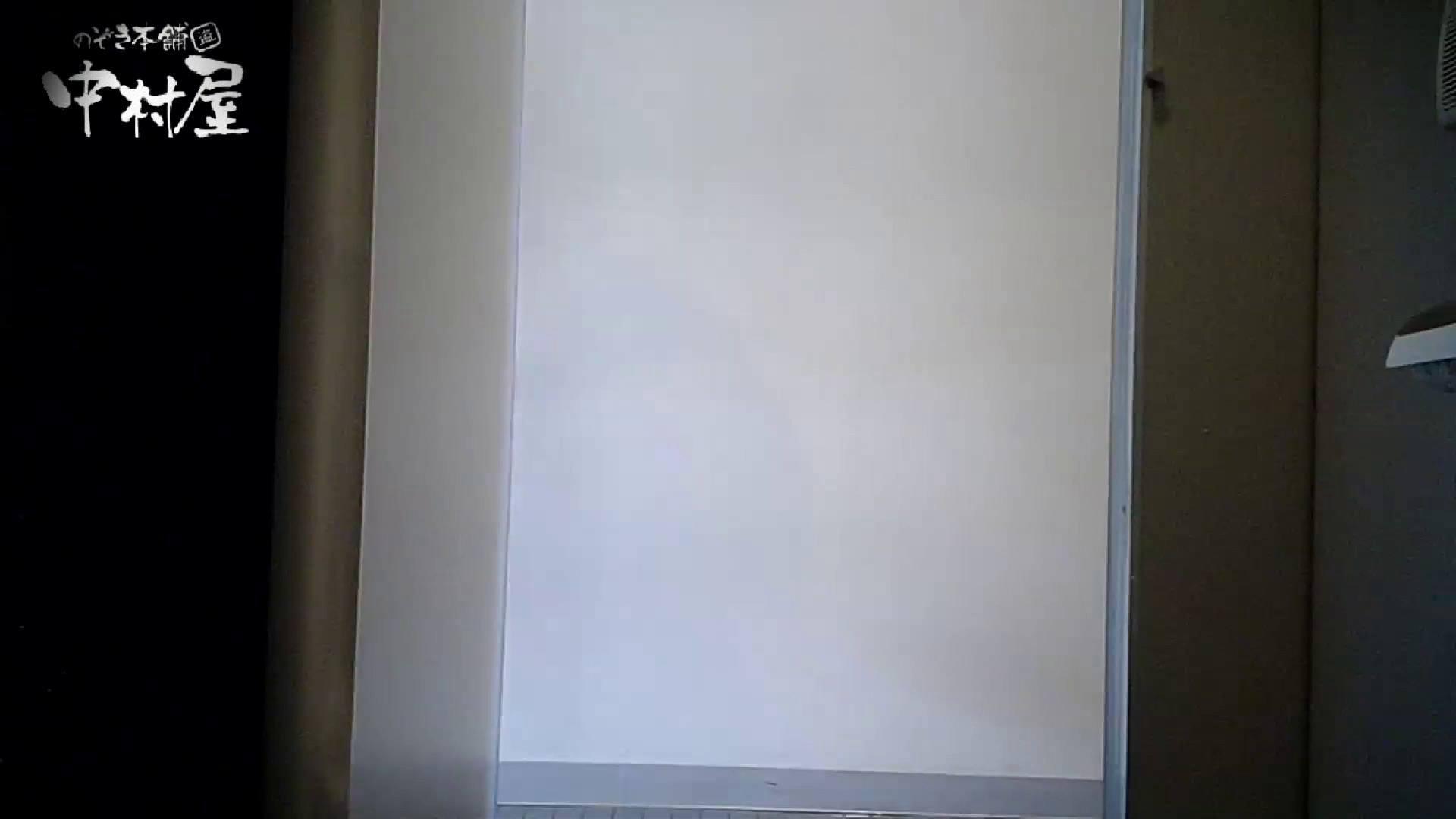 有名大学女性洗面所 Vol.52 ストッキングの最後の「くいっ!」がたまりません 洗面所突入 | 和式トイレ  83pic 1